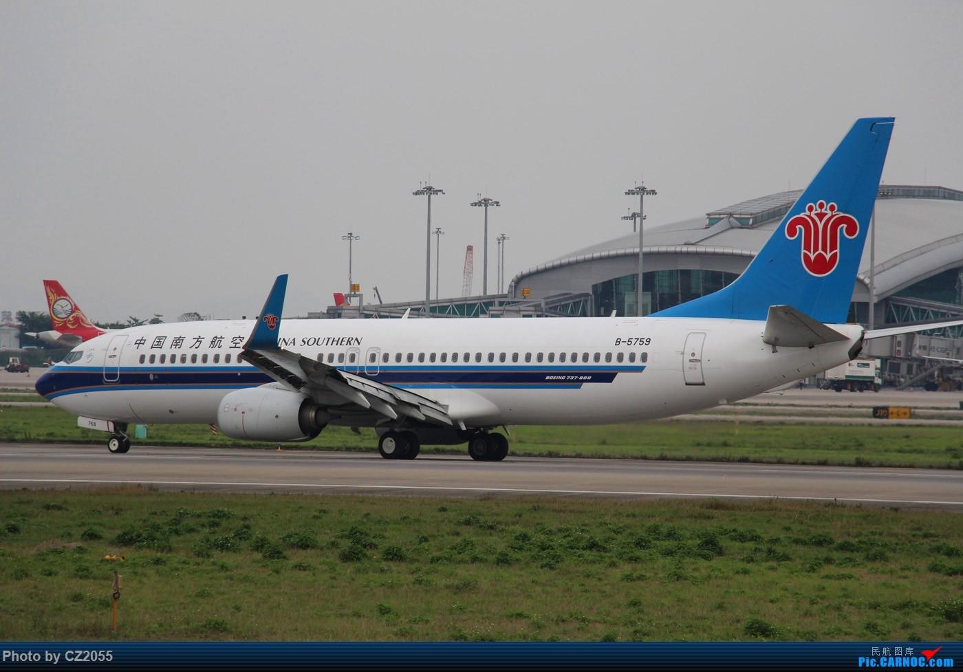 Re:[原创]Re:[原创]【广东青少年拍机小队】【C-Z-2055】一个下午的起起落落[20pics] 更新中... BOEING 737-800 B-5759 中国广州白云国际机场