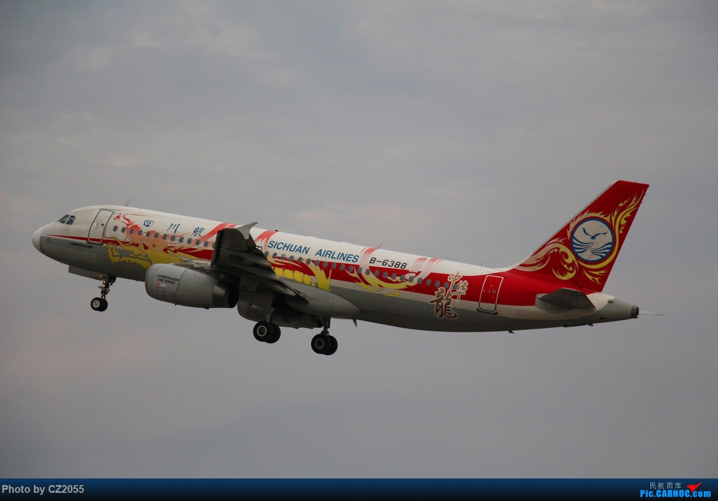 Re:[原创]Re:[原创]【广东青少年拍机小队】【C-Z-2055】一个下午的起起落落[25pics] 更新中... AIRBUS A320-200 B-6388 中国广州白云国际机场