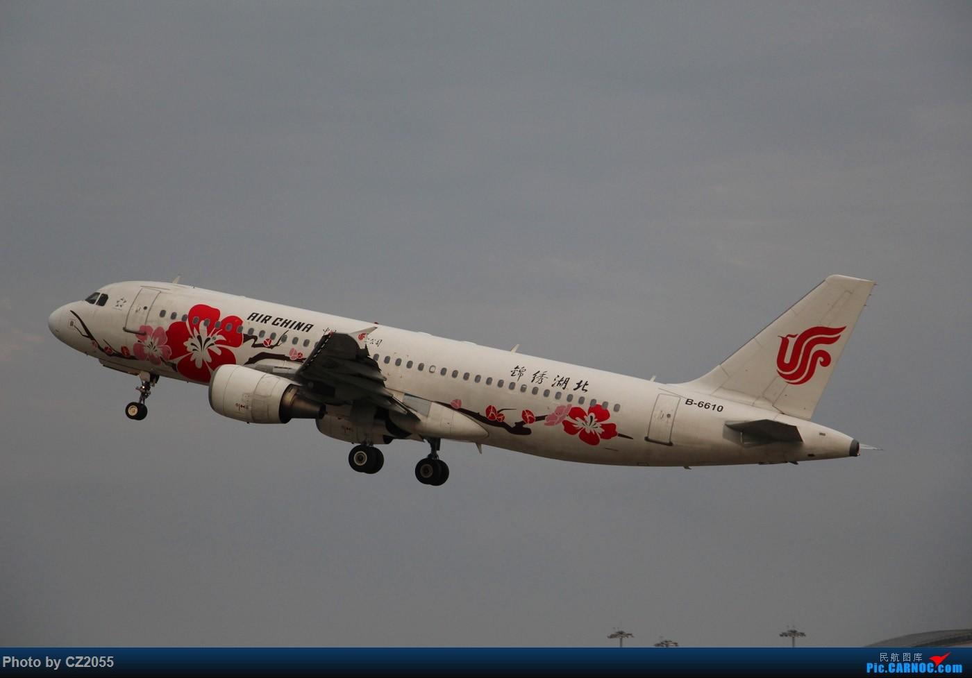 Re:[原创]Re:[原创]【广东青少年拍机小队】【C-Z-2055】一个下午的起起落落[25pics] 更新中... AIRBUS A320-200 B-6610 中国广州白云国际机场
