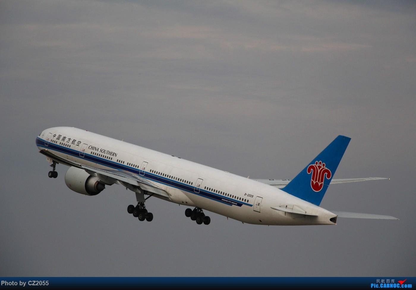 Re:[原创]Re:[原创]【广东青少年拍机小队】【C-Z-2055】一个下午的起起落落[25pics] 更新中... BOEING 777-300ER B-2009 中国广州白云国际机场