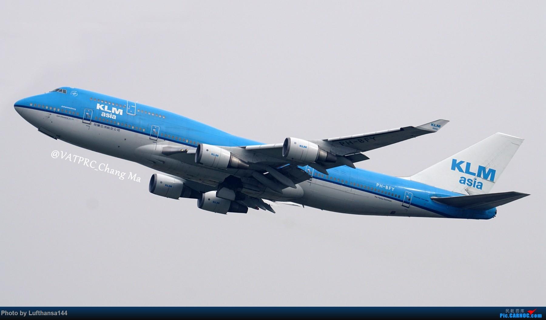 [原创]CTU一个并不平常的周末 BOEING 747-400 PH-BFY 中国成都双流国际机场