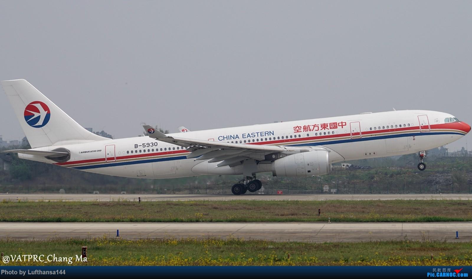 Re:[原创]CTU周末拍机小结 AIRBUS A330-200 B-5930 中国成都双流国际机场