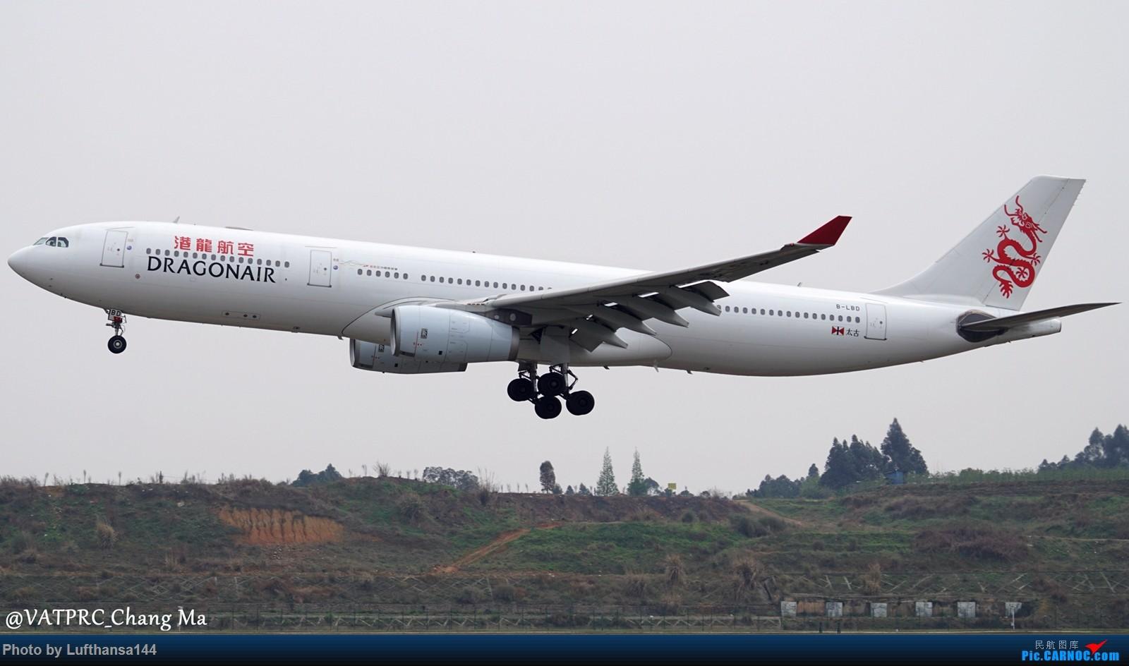Re:[原创]CTU周末拍机小结 AIRBUS A330-300 B-LBD 中国成都双流国际机场