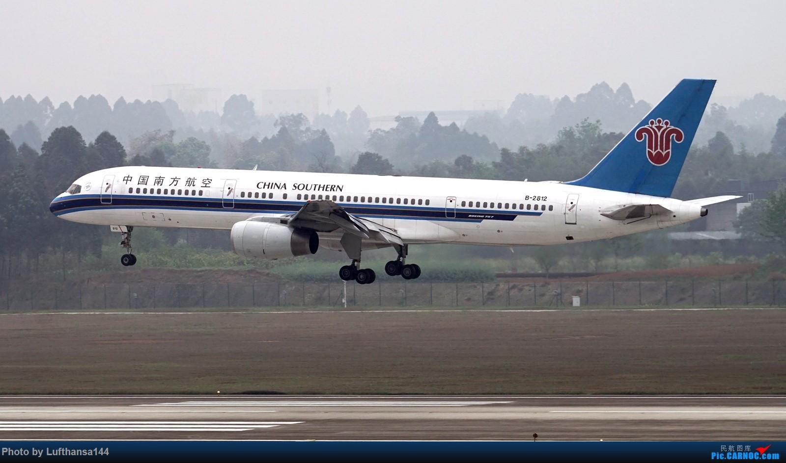Re:[原创]CTU周末拍机小结 BOEING 757-200 B-2812 中国成都双流国际机场