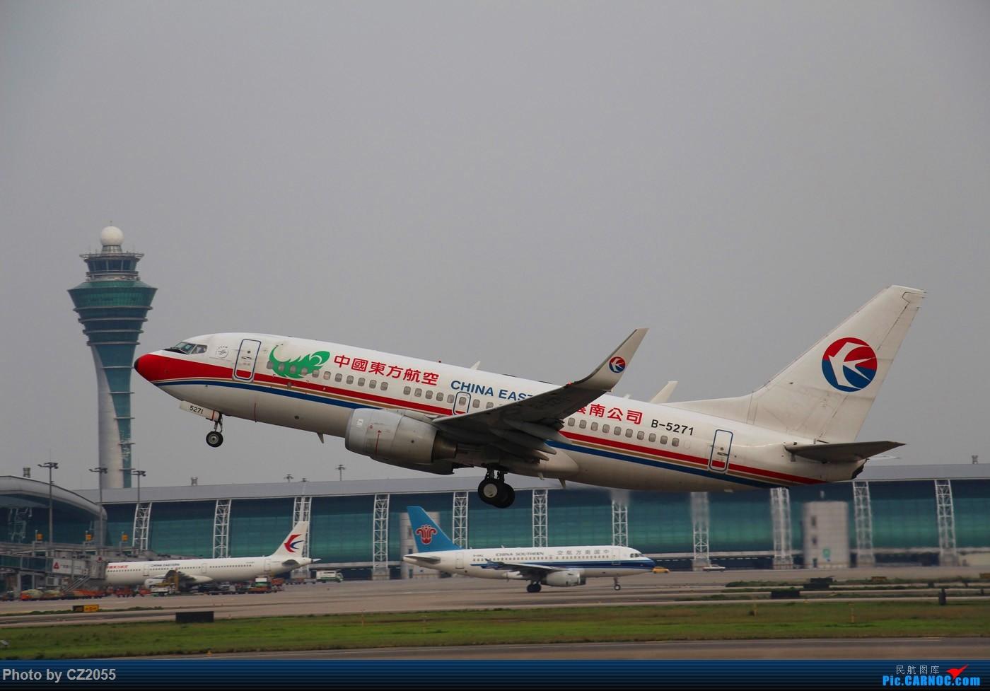 Re:[原创]Re:[原创]【广东青少年拍机小队】【C-Z-2055】一个下午的起起落落[20pics] 更新中... BOEING 737-700 B-5271 中国广州白云国际机场