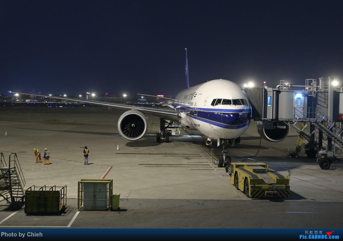 [原创]一图党,虹桥随手拍,南航77W BOEING 777-300ER B-2048 中国北京首都国际机场