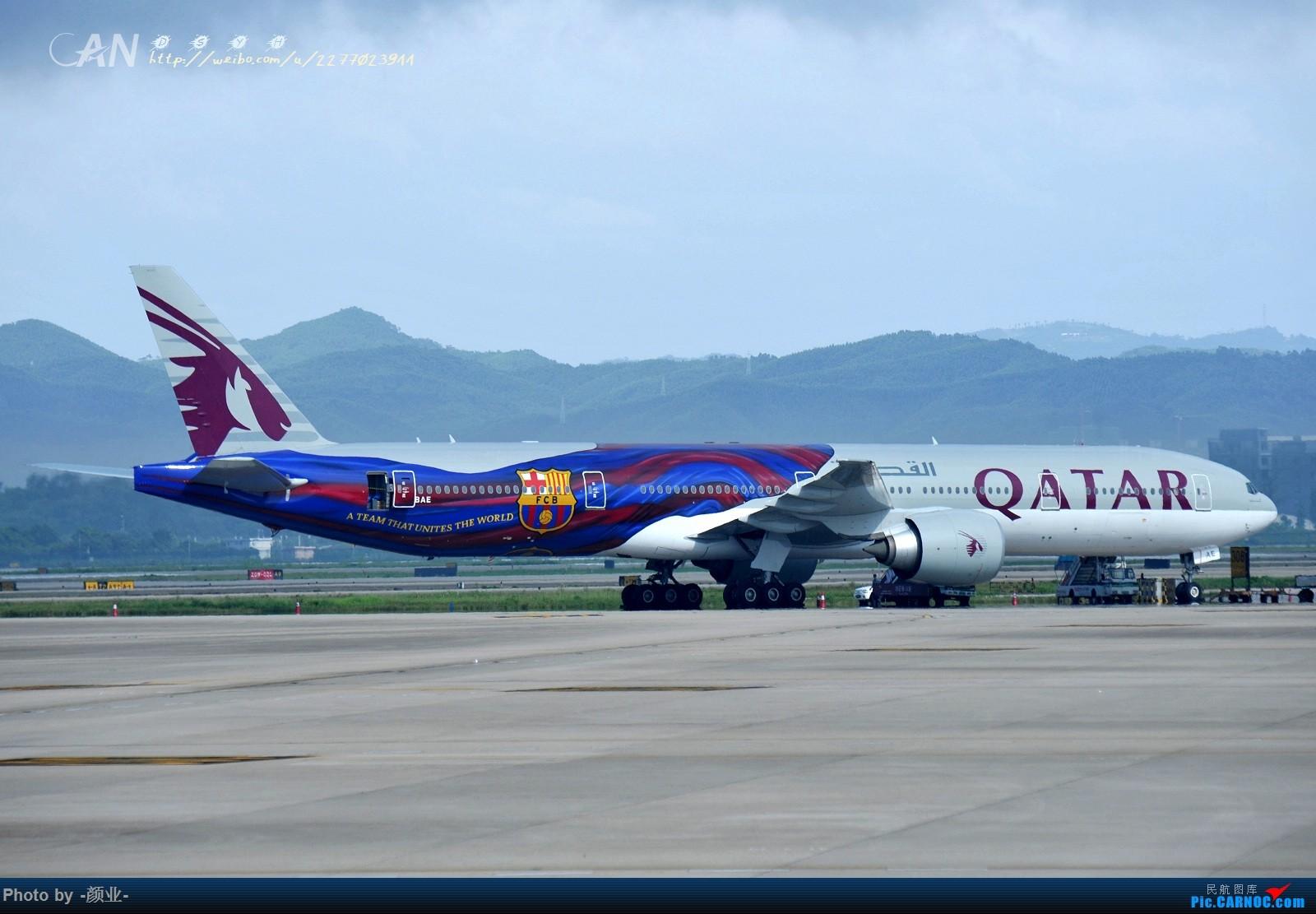 Re:[原创]ZGGG(广州CAN)的波音777系列-继续更新 BOEING 777-300ER A7-BAE 中国广州白云国际机场