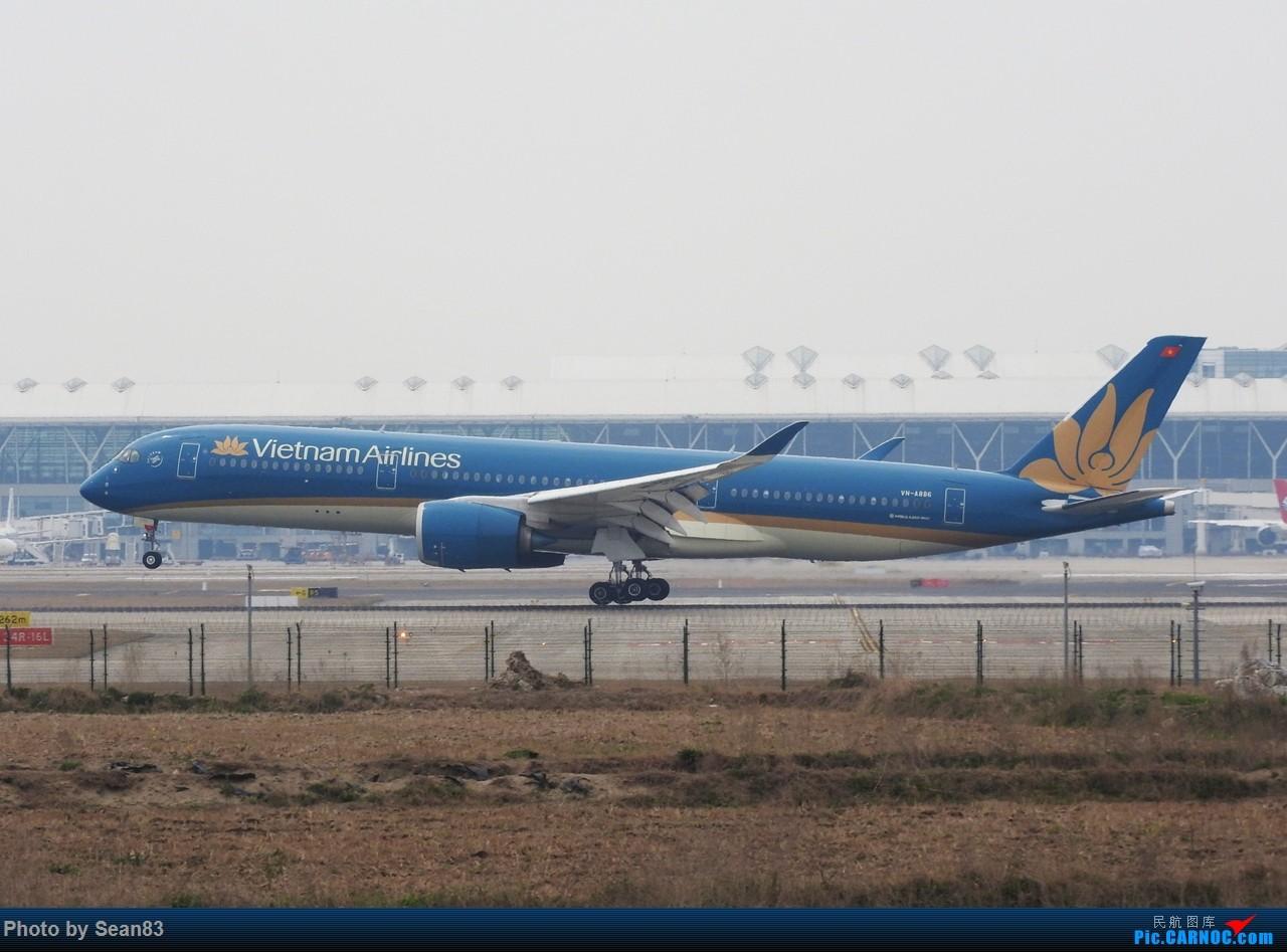 [原创]越南航空 A350XWB 降落浦东 AIRBUS A350-900 VN-A886 中国上海浦东国际机场