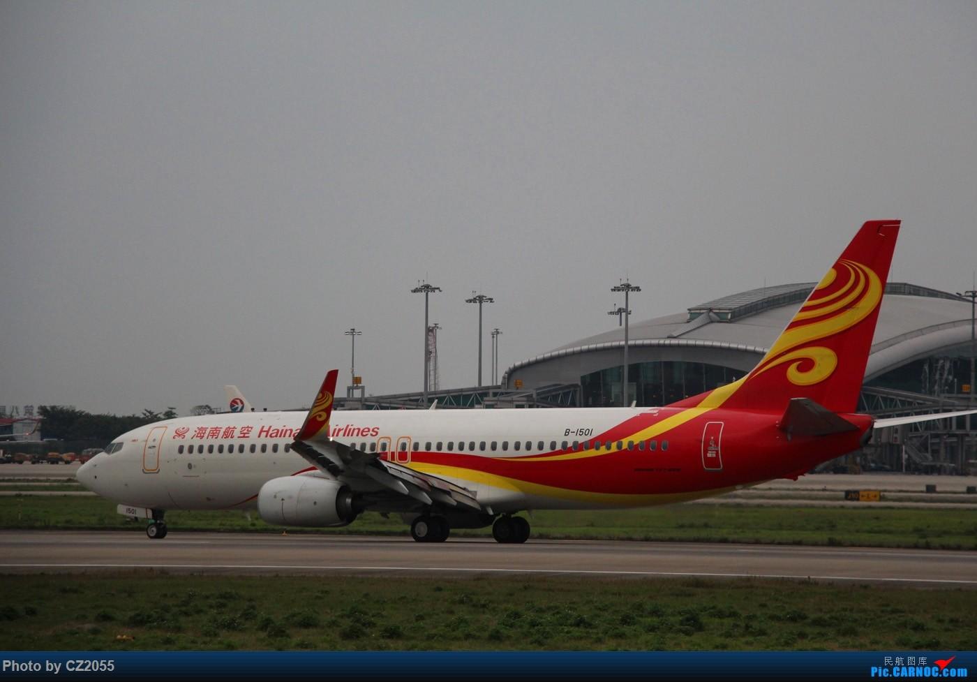 Re:[原创]【广东青少年拍机小队】【C-Z-2055】一个下午的起起落落[25pics] 更新中... BOEING 737-800 B-1501 中国广州白云国际机场