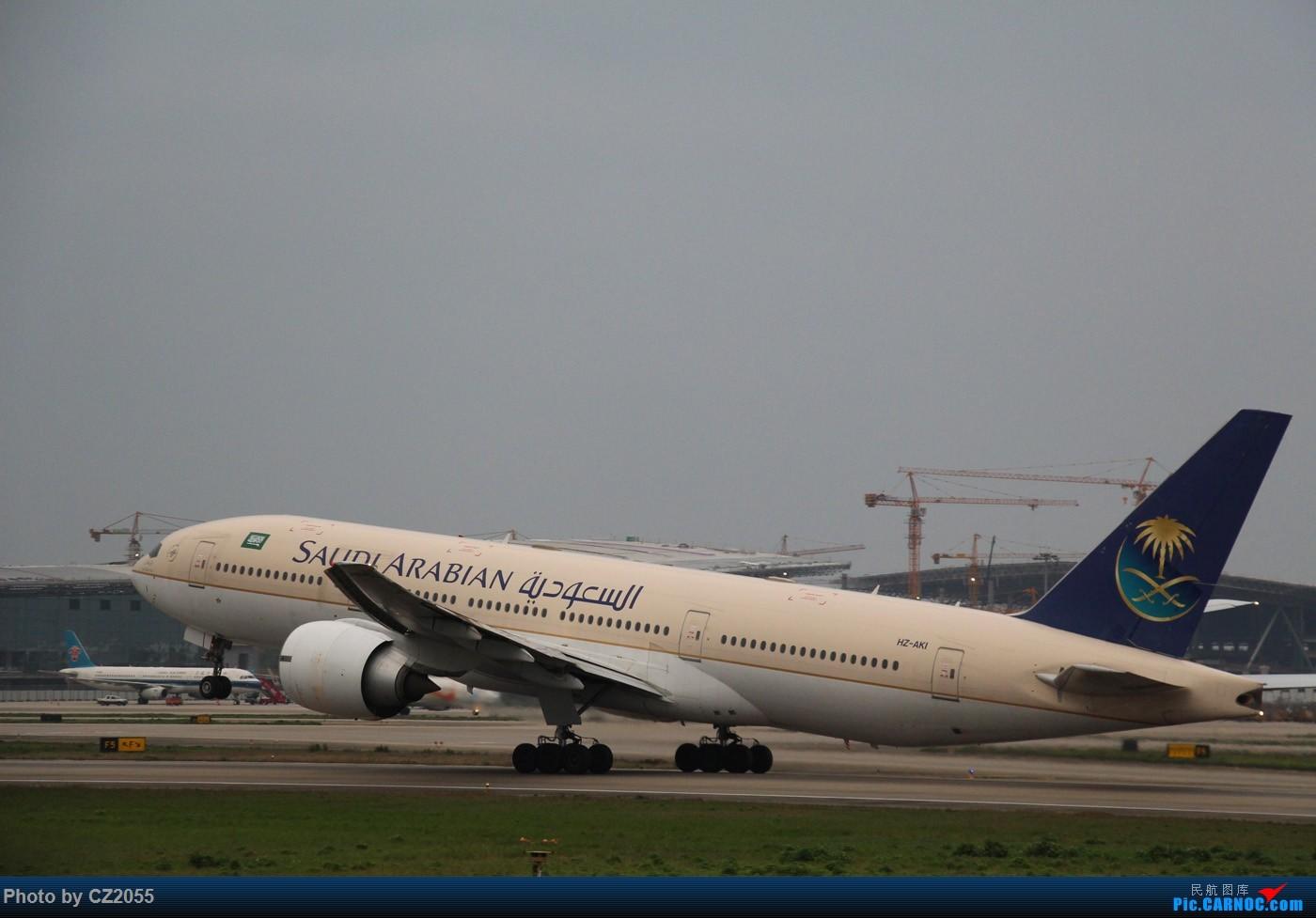 Re:[原创]【广东青少年拍机小队】【C-Z-2055】一个下午的起起落落[25pics] 更新中... BOEING 777-200ER HZ-AKI 中国广州白云国际机场