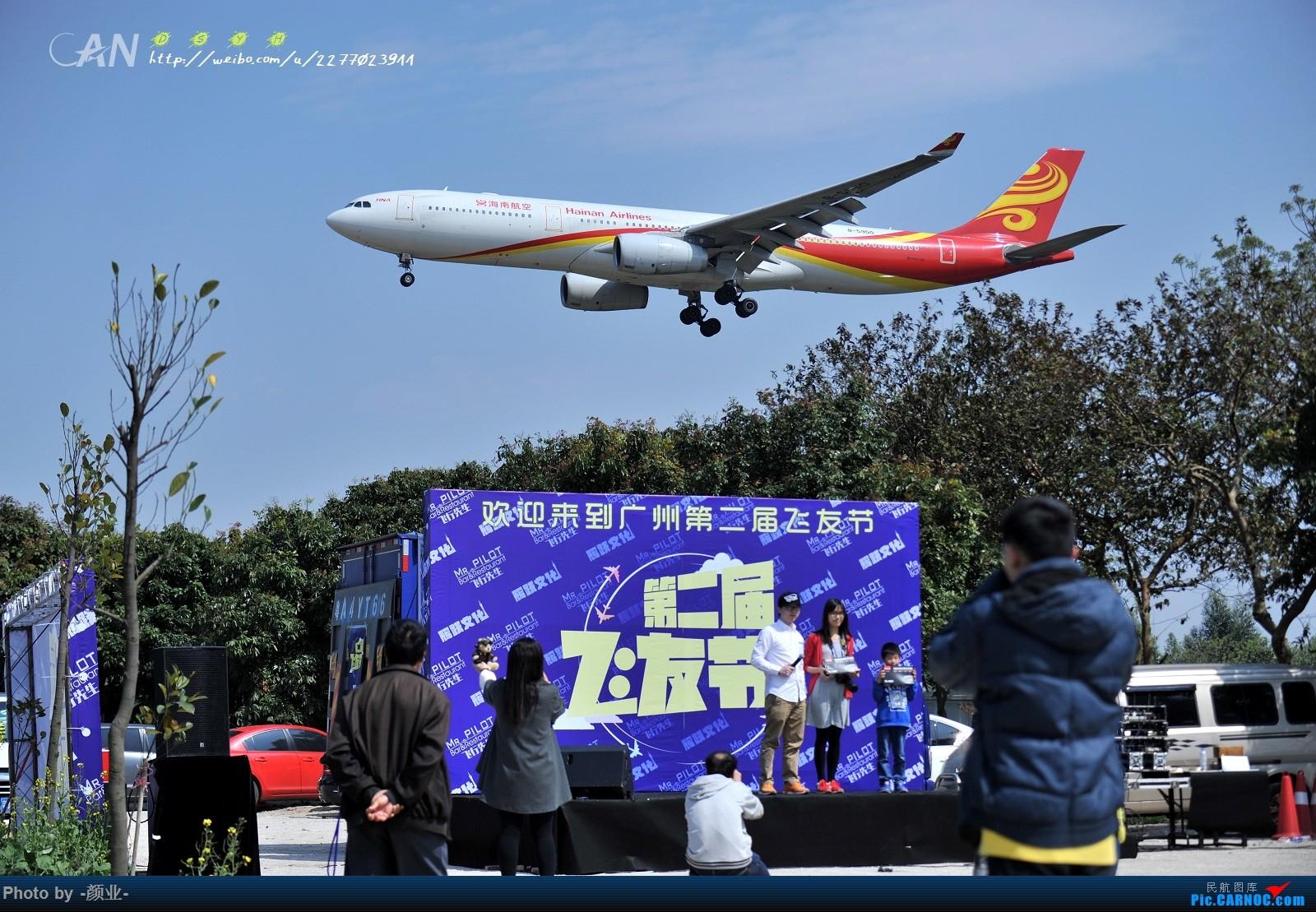 Re:[原创]2011-2016我的打灰机心情[广州] AIRBUS A330-300 B-5950 中国广州白云国际机场