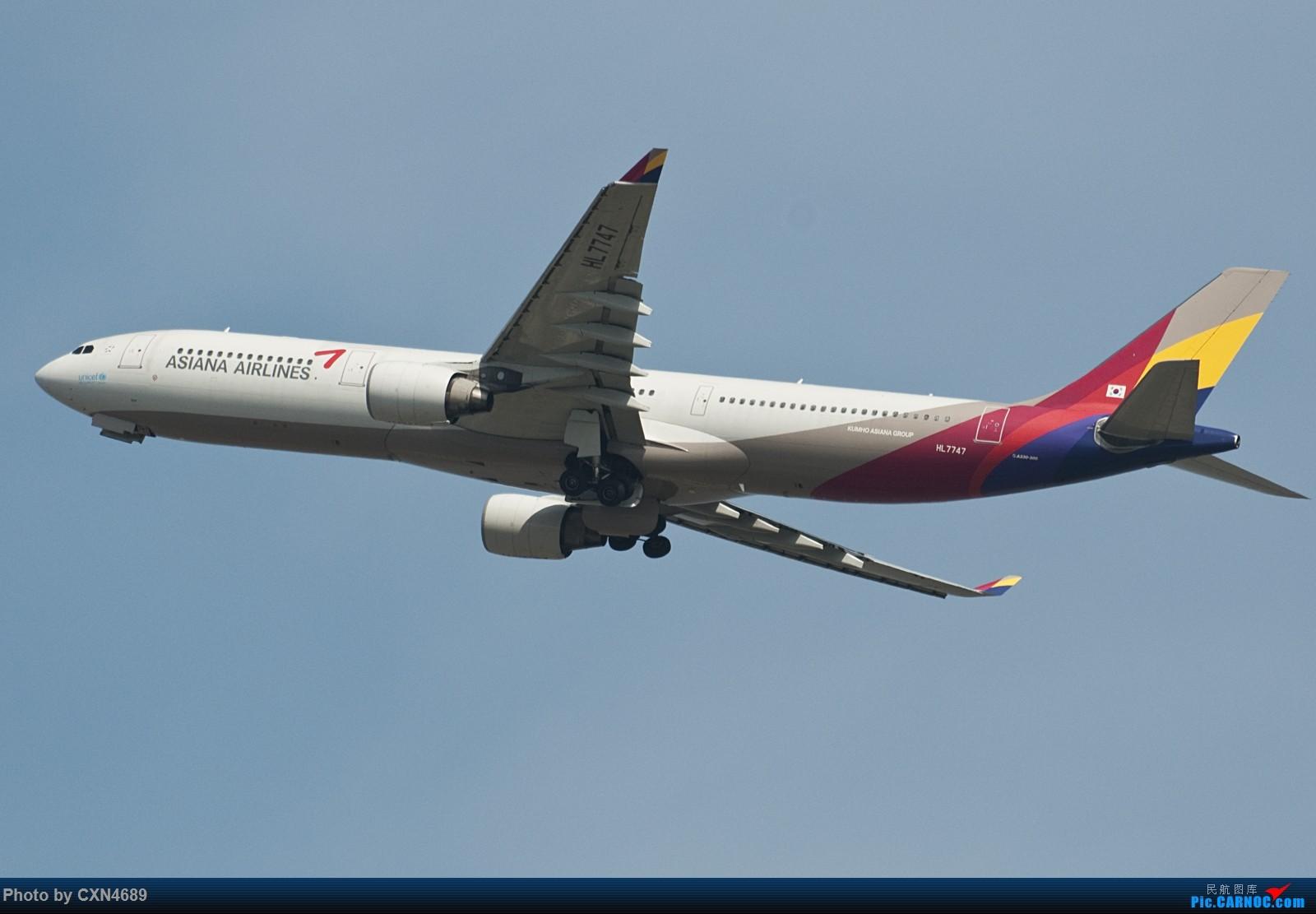 Re:[原创]PVG好天气之N250试镜:A388德胖~(附送几张杂图) AIRBUS A330-300 HL7747 中国上海浦东国际机场