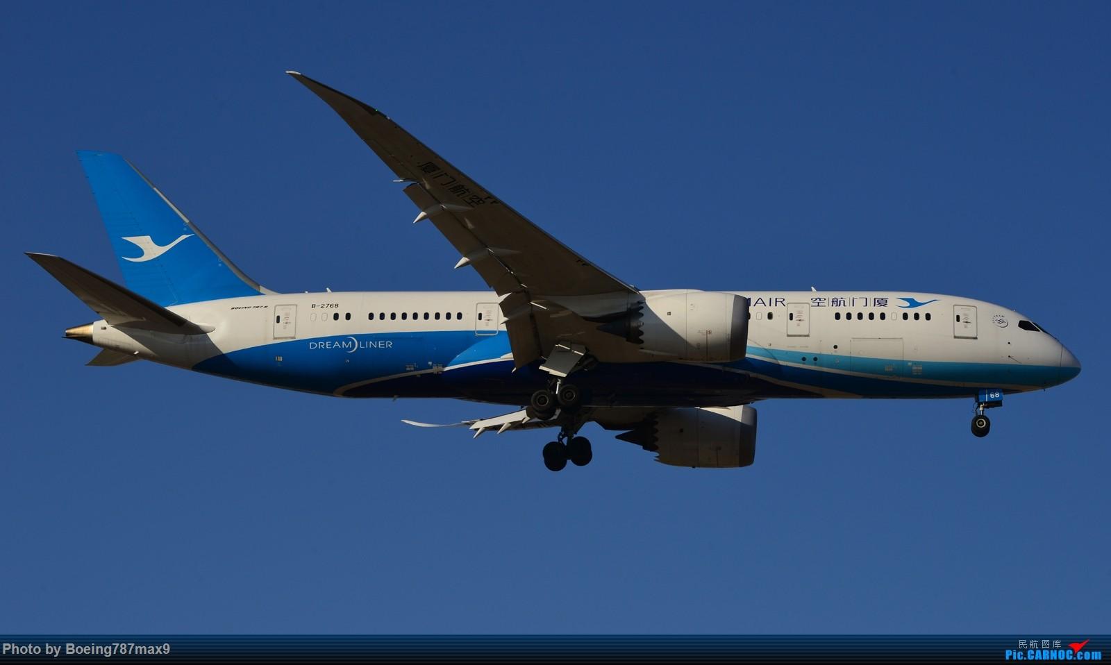 Re:[原创]春风送走了雾霾,也带来了两个蛋壳——汉莎748、厦航788 BOEING 787-8 B-2768 中国北京首都国际机场