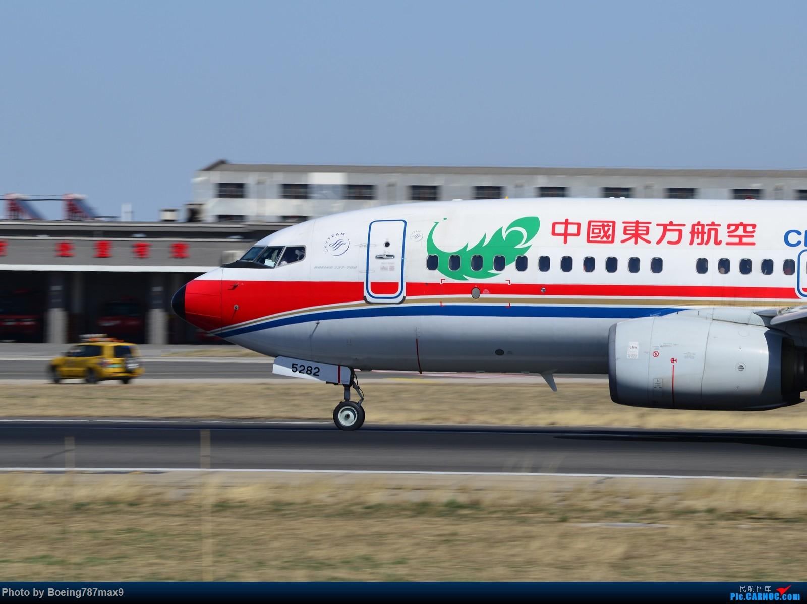 Re:[原创]【PEK】第一次去西跑,发几张大头【1600*高清大图】 BOEING 737-700 B-5282 中国北京首都国际机场