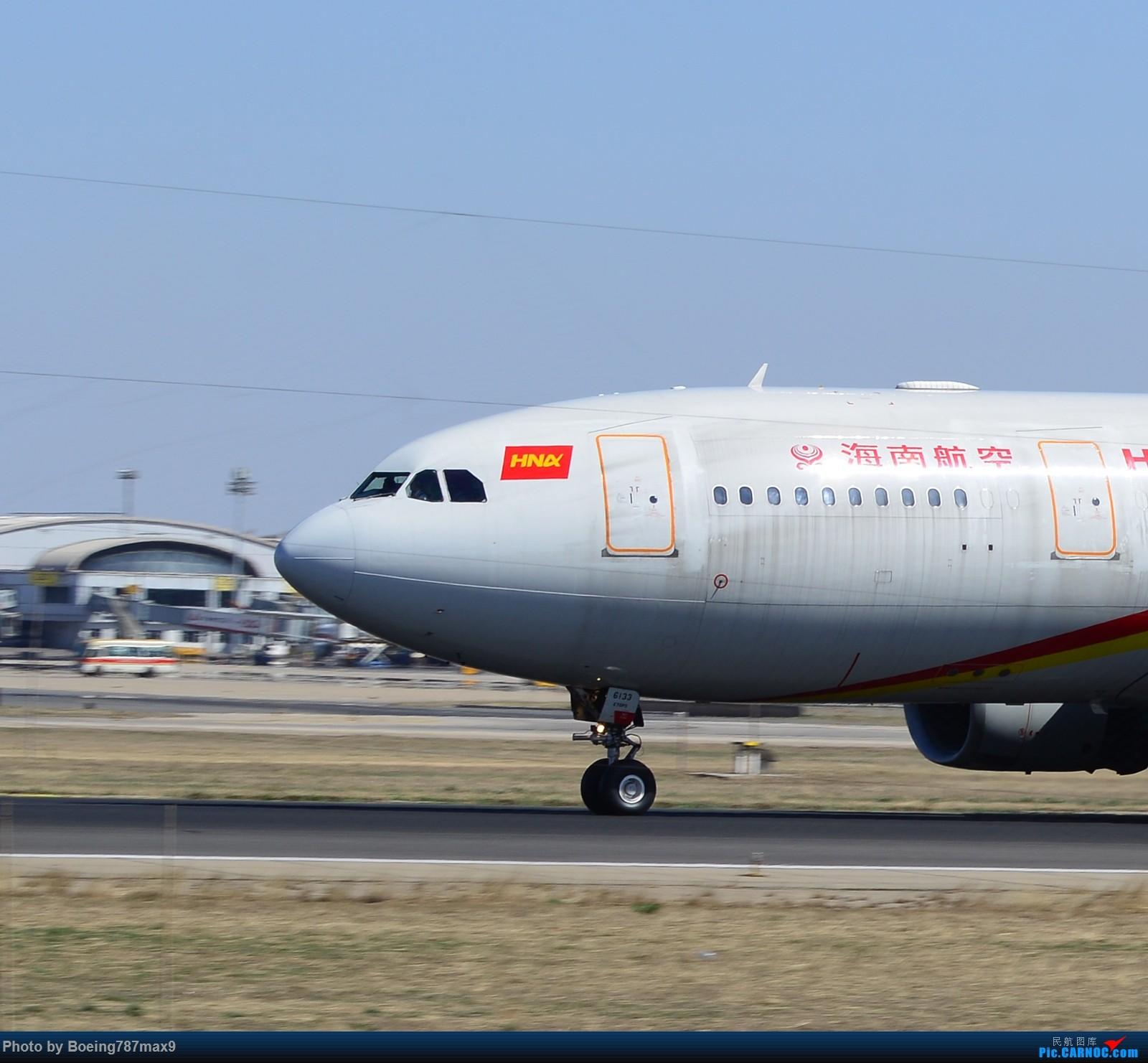 Re:[原创]【PEK】第一次去西跑,发几张大头【1600*高清大图】 AIRBUS A330-200 B-6133 中国北京首都国际机场