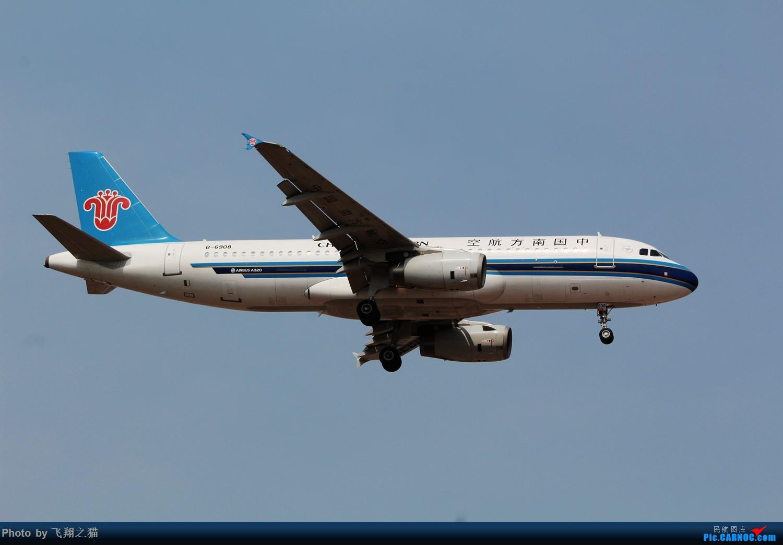 Re:[原创]CKG拍机(清明小假遇见东航738彩孔雀,国航738灰牡丹,南航天合321) AIRBUS A320-200 B-6908 中国重庆江北国际机场