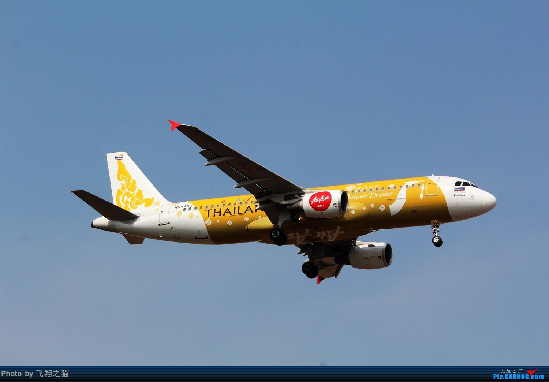 Re:[原创]CKG拍机(清明小假遇见东航738彩孔雀,国航738灰牡丹,南航天合321) AIRBUS A320-200 HS-ABX 中国重庆江北国际机场