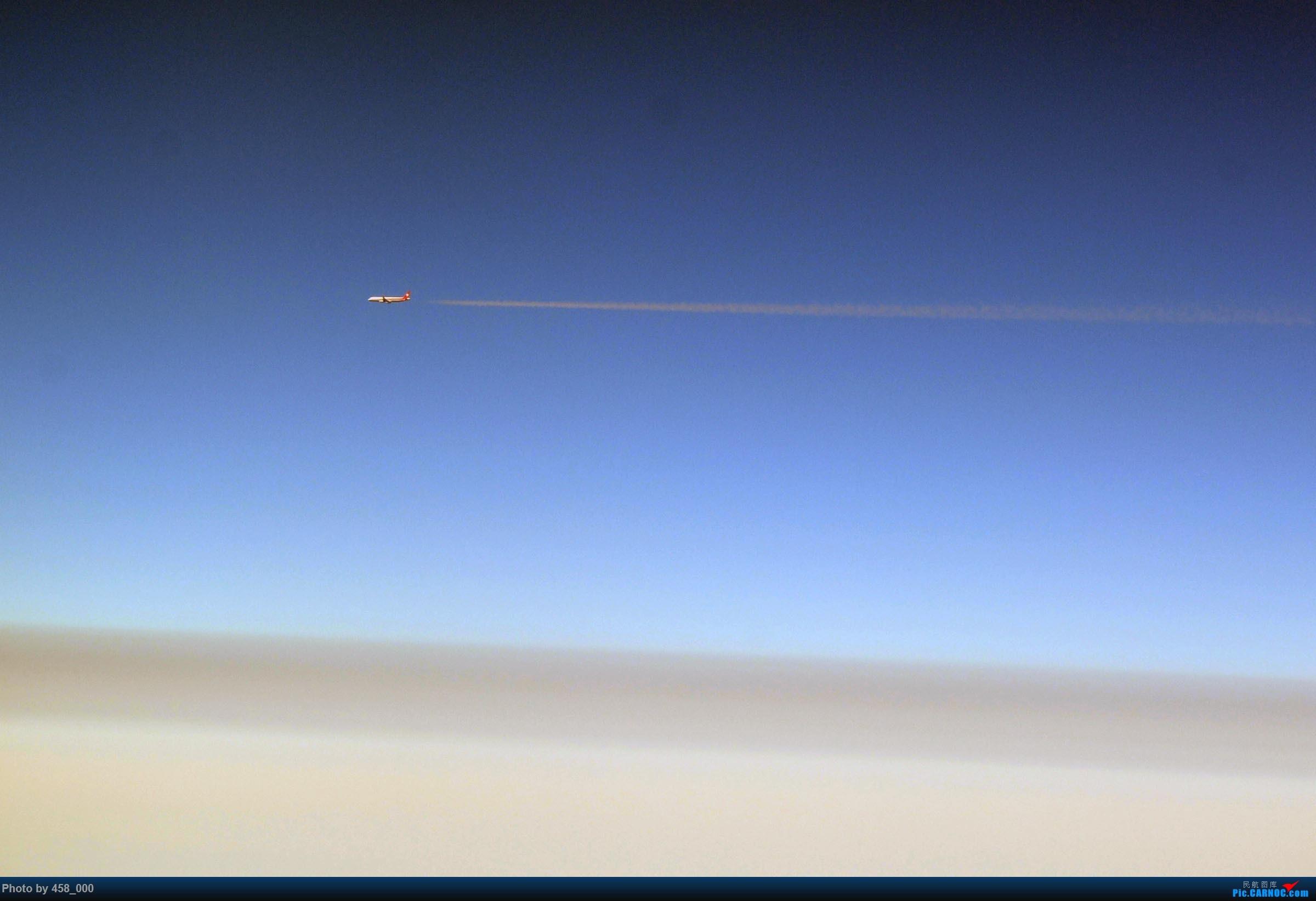 应该是上航的飞机,秦皇岛-上海