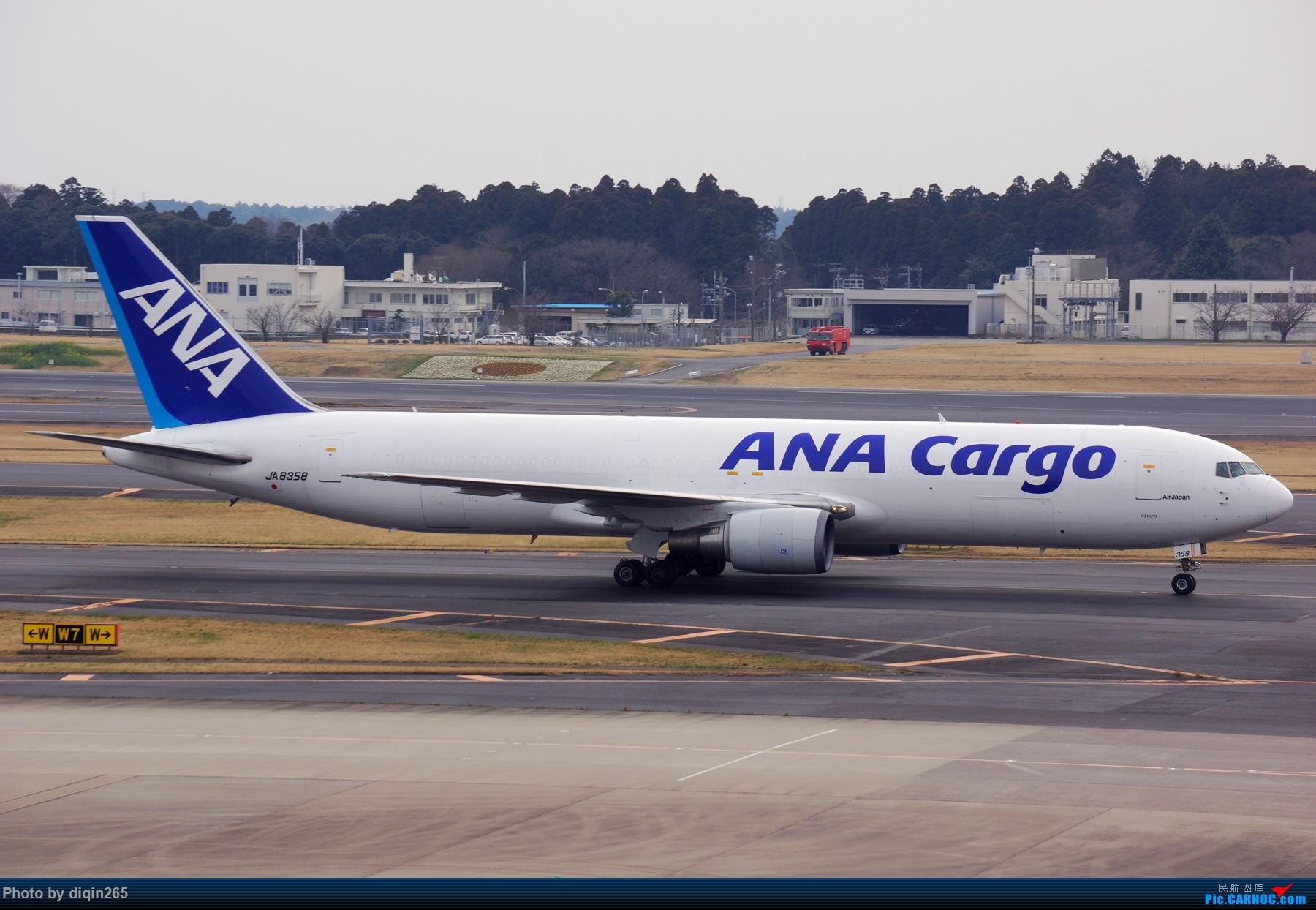 boeing 767 ja8358 日本東京成田機場 re:成田掃貨