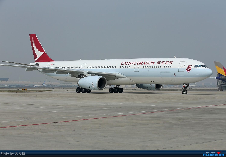 [原创]香港港龙航空公司新涂装首航北京机组下机合影留念 AIRBUS A330-300 B-HYQ 中国北京首都国际机场