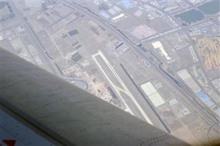 Re:CRJ900飞秦皇岛,体验最后的山海关机场