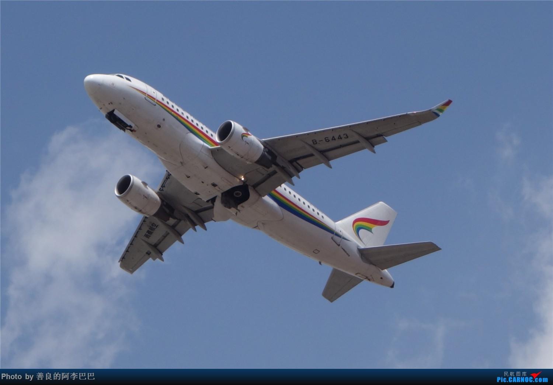 [原创]长水周末好天气! AIRBUS A319-100 B-6443 中国昆明长水国际机场