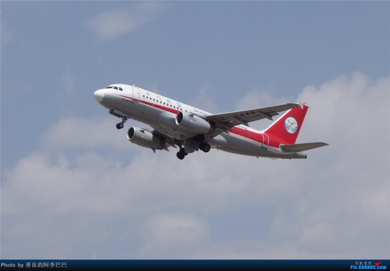 Re:[原创]长水周末好天气! AIRBUS A319-100 B-6448 中国昆明长水国际机场