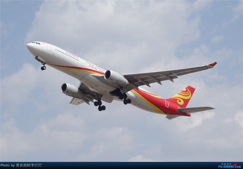 Re:[原创]长水周末好天气! AIRBUS A330-300 B-5972 中国昆明长水国际机场
