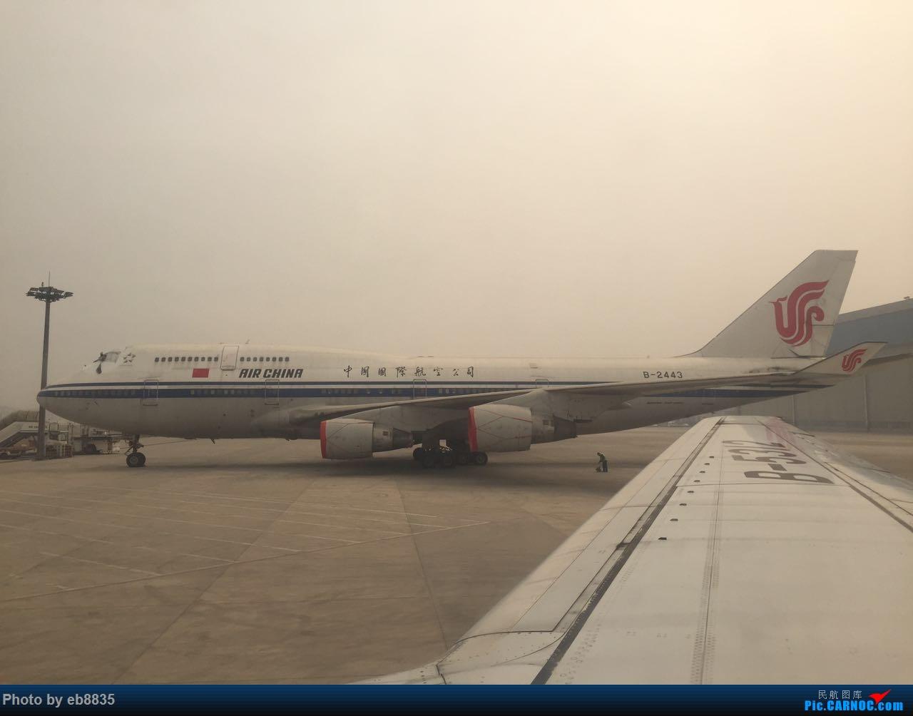 [原创]停场已久的B-2443 BOEING 747-400 B-2443 北京首都机场
