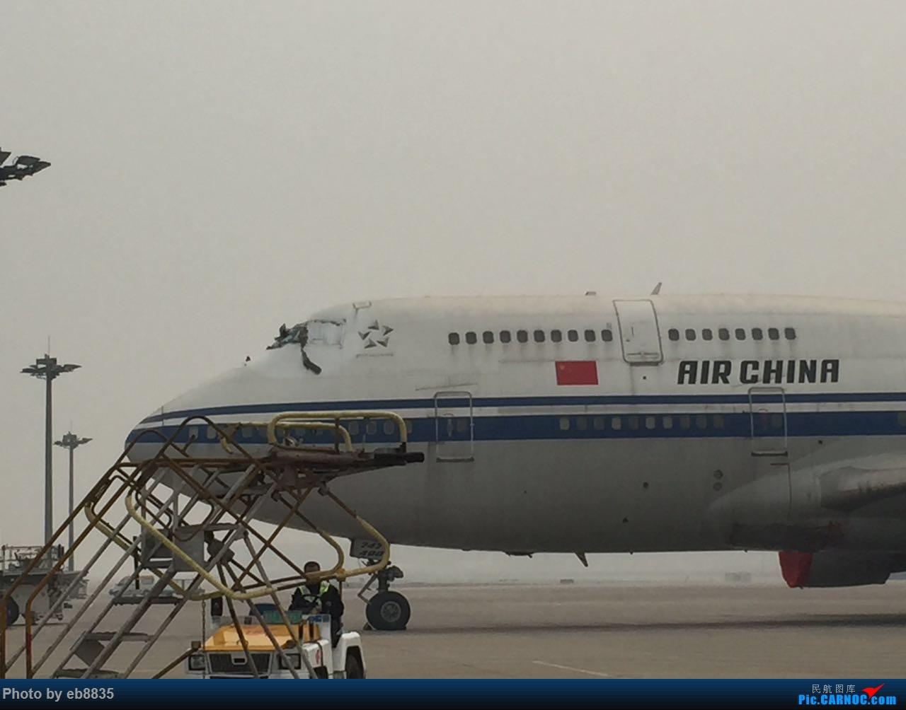 Re:停场已久的B-2443 BOEING 747-400 B-2443