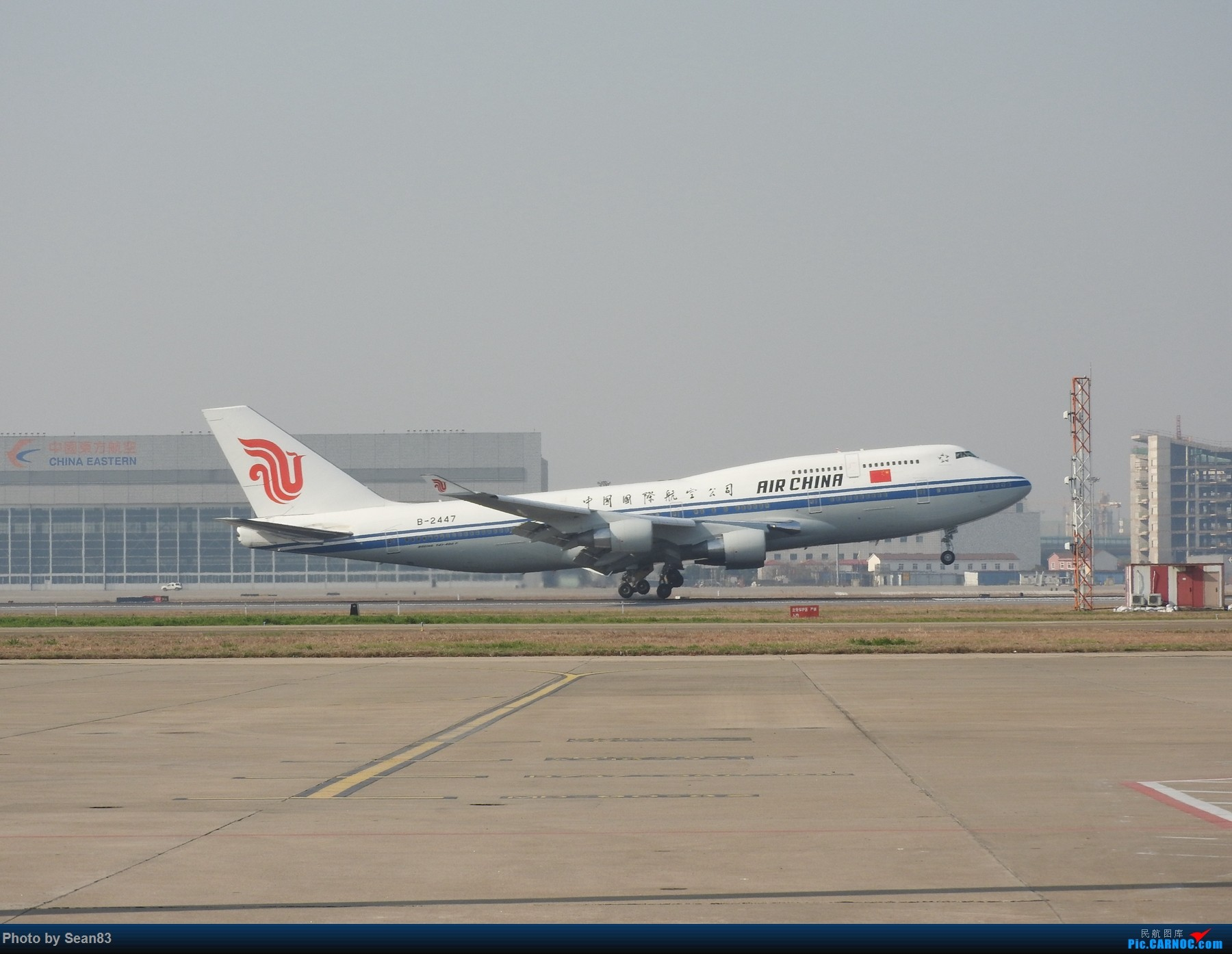 [原创](上海飞友会) 小白一路走来 BOEING 747-400 B-2447 上海虹桥机场