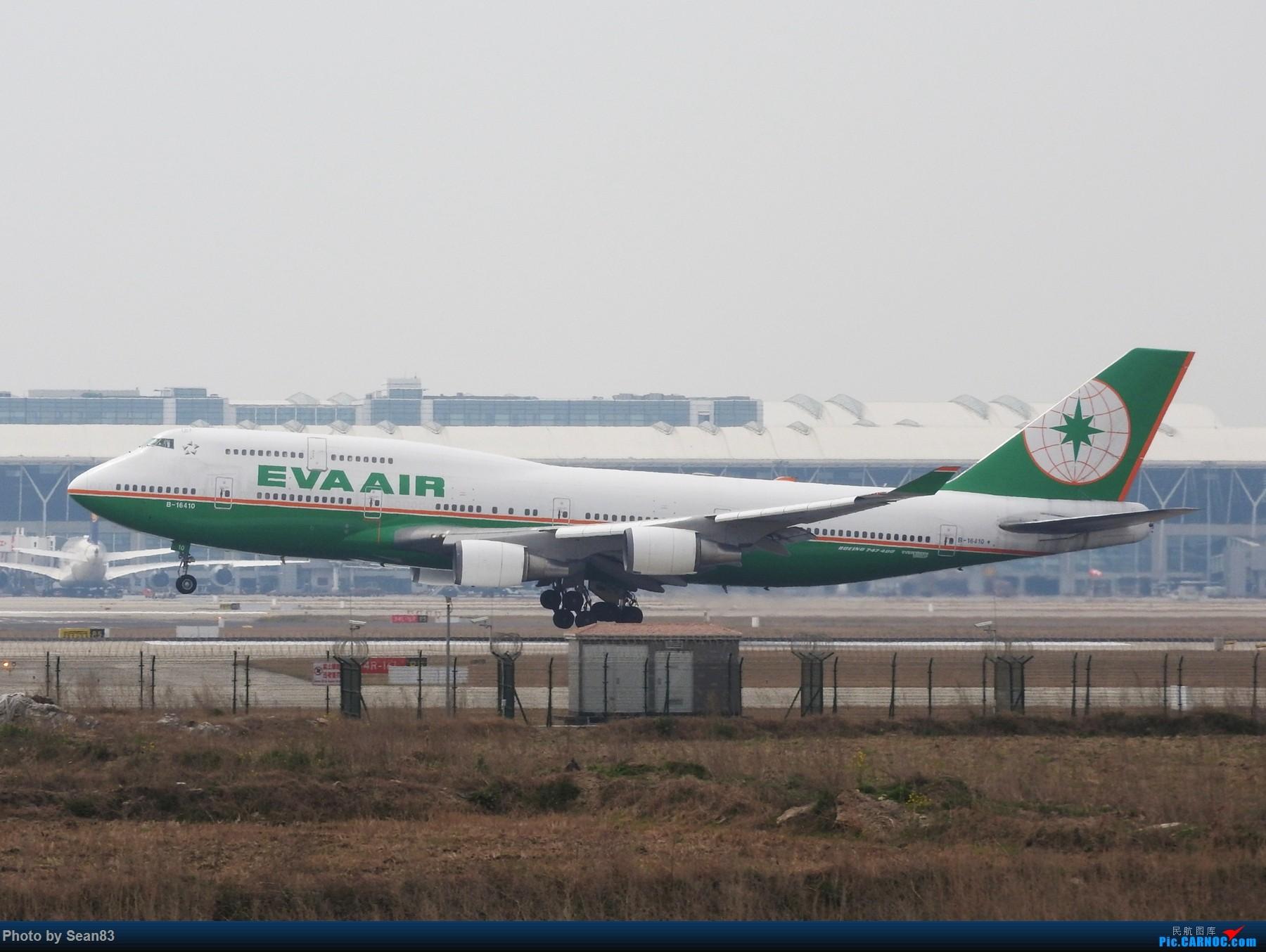 Re:[原创](上海飞友会) 小白一路走来 BOEING 747-400 B-16410 上海浦东机场