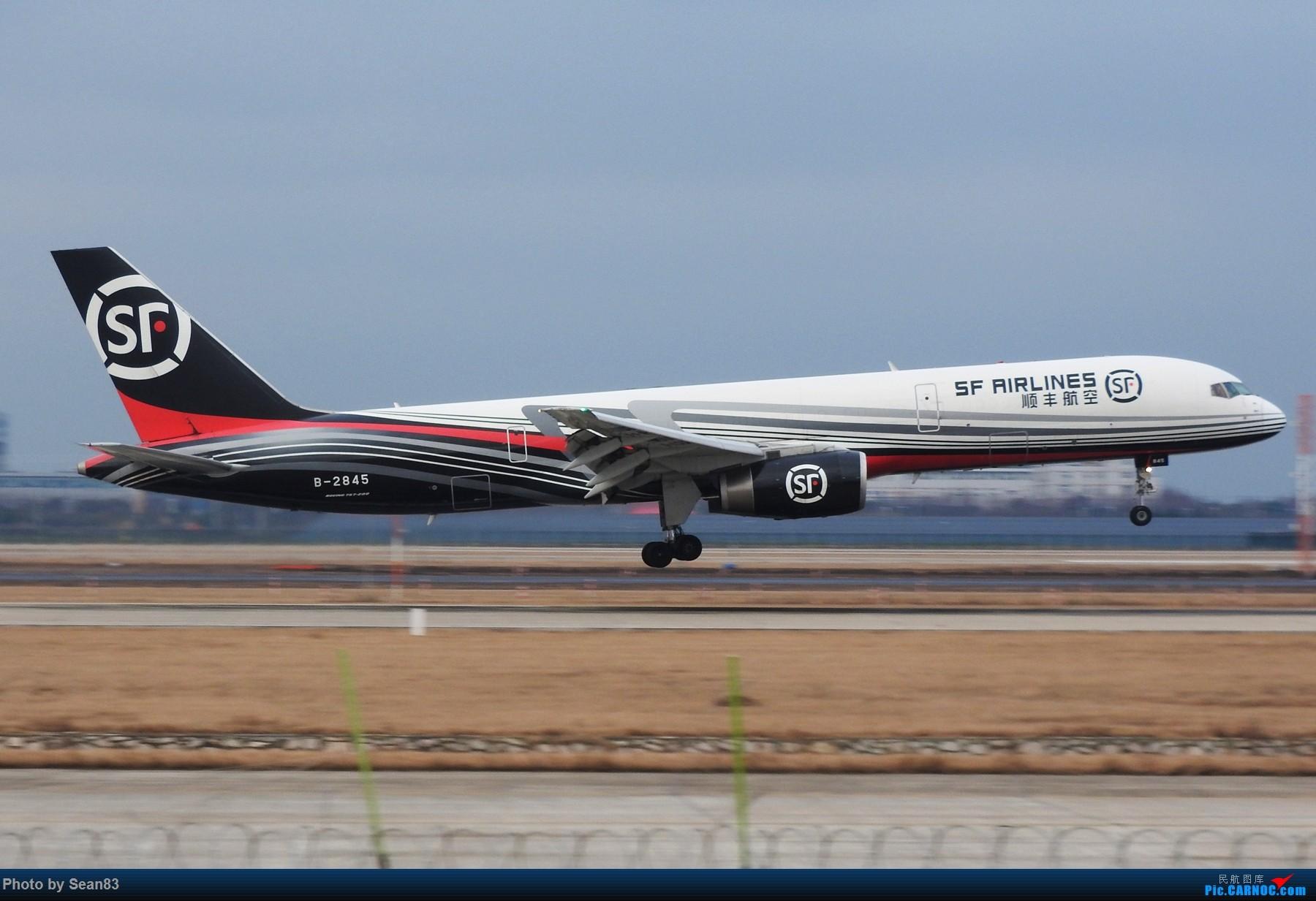 Re:[原创](上海飞友会) 小白一路走来 BOEING 757-200 B-2845 上海浦东机场