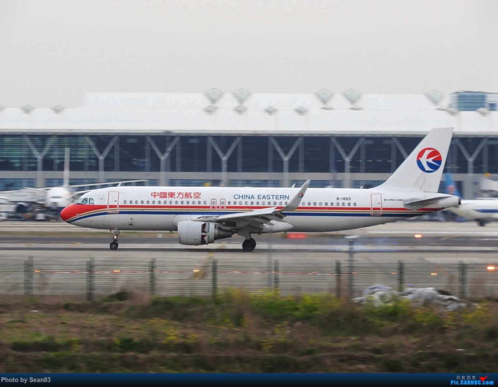 Re:[原创](上海飞友会) 小白一路走来 AIRBUS A320-200 B-1865 上海浦东机场