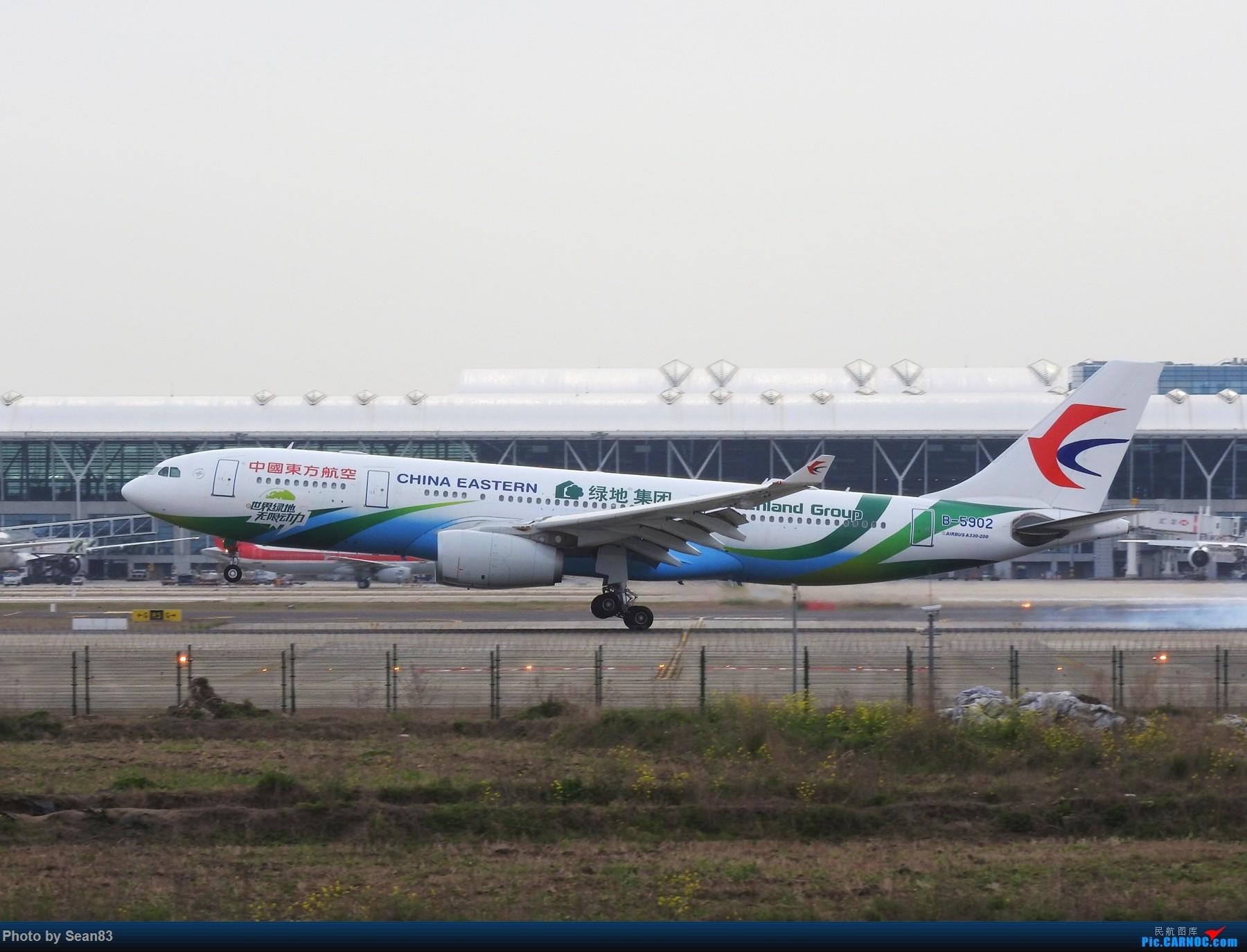 Re:[原创](上海飞友会) 小白一路走来 AIRBUS A330-200 B-5902 上海浦东机场