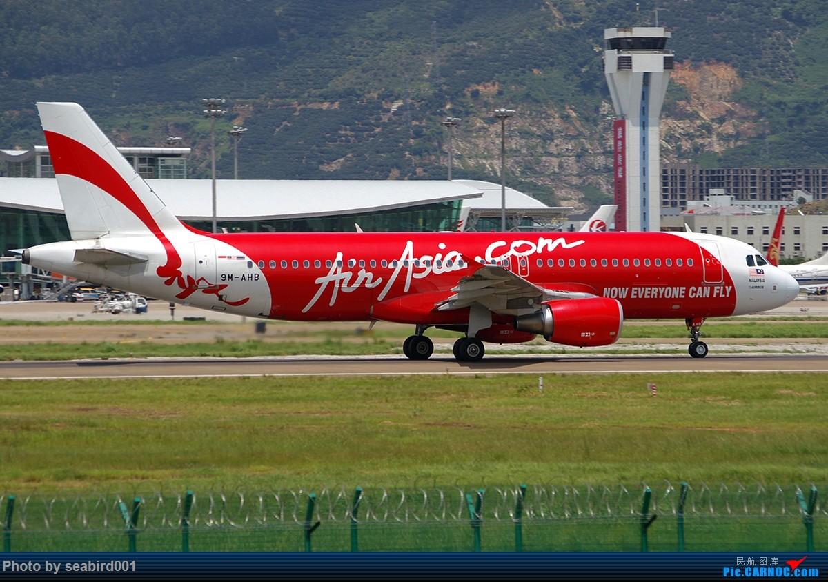 [原创]一张老图 AIRBUS A320 9M-AHB 中国深圳宝安国际机场