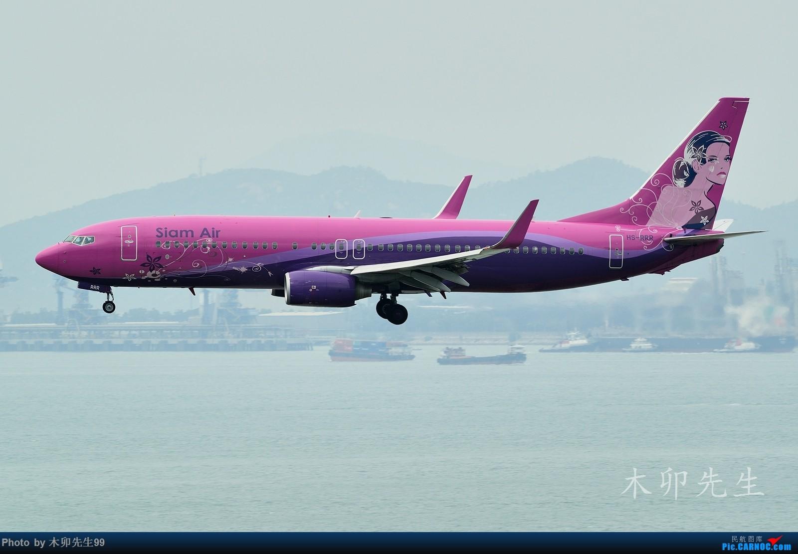 [原创]【木卯先生99】—【紫红色的飞机——泰国暹罗航空】—2016—003 BOEING 737-8KJ HS-RRR 香港赤鱲角国际机场