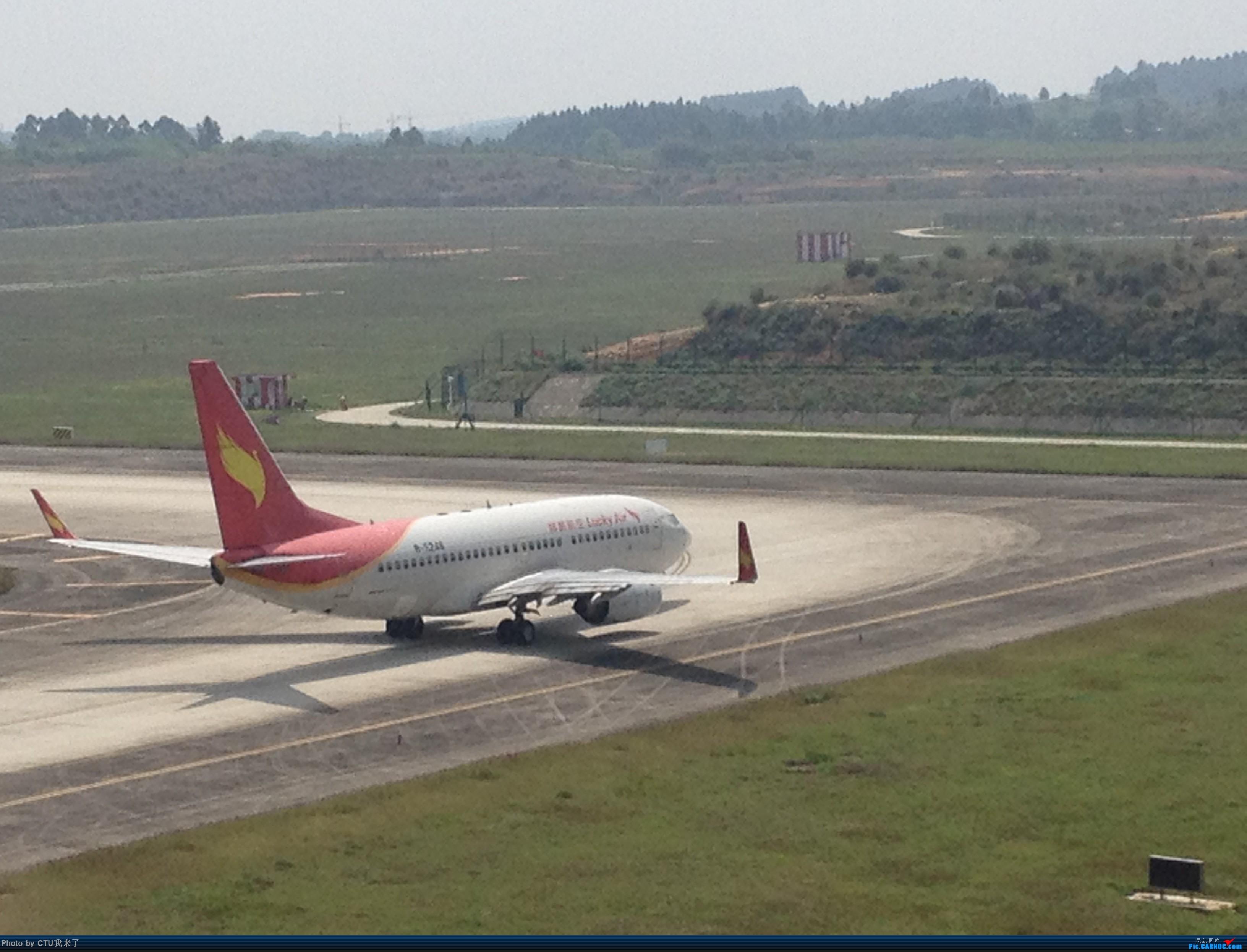 [原创]水果手机拍机:CTU02R跑道杂货 BOEING 737-700 B-5248 中国成都双流国际机场