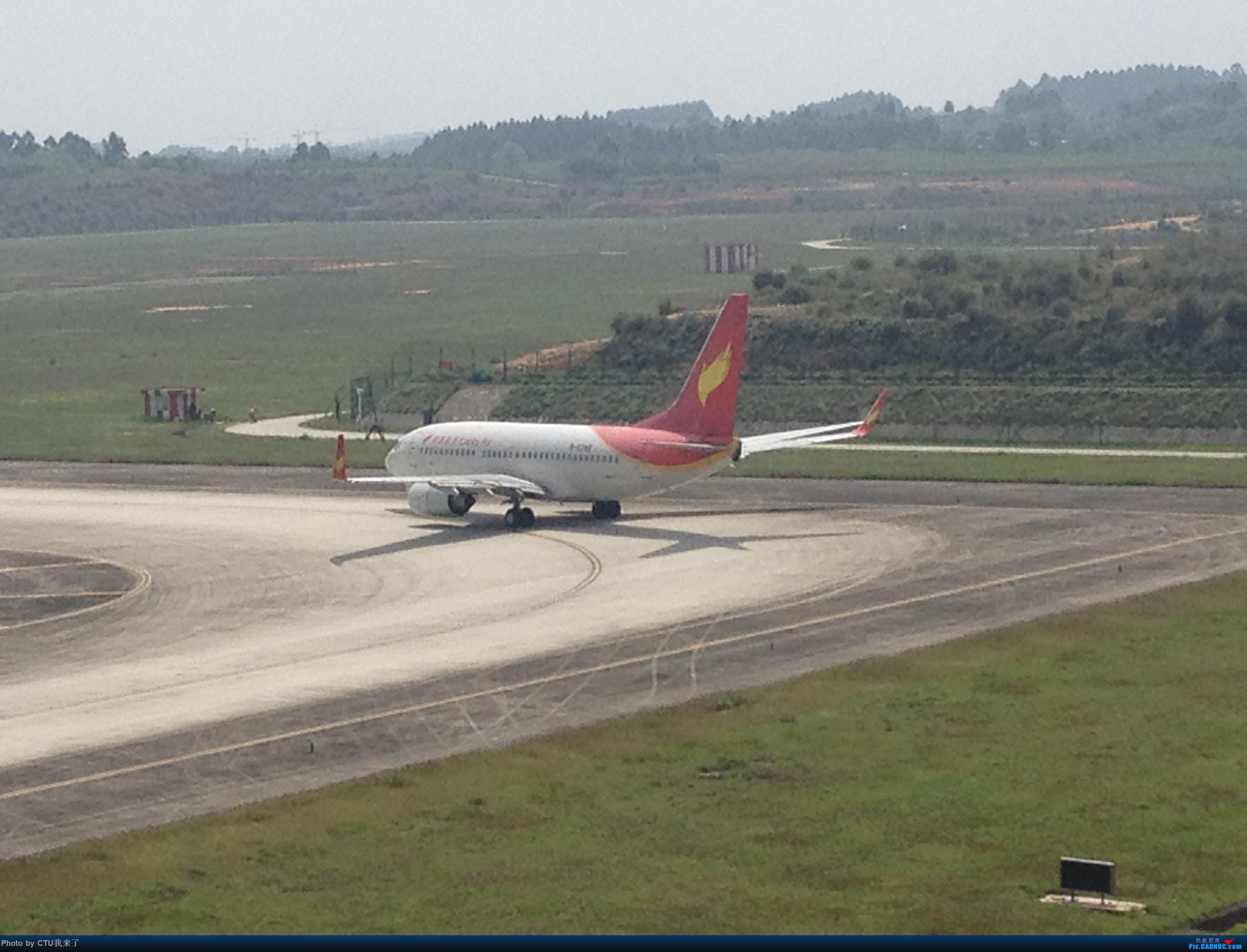 Re:[原创]水果手机拍机:CTU02R跑道杂货 BOEING 737-700 B-5248 中国成都双流国际机场