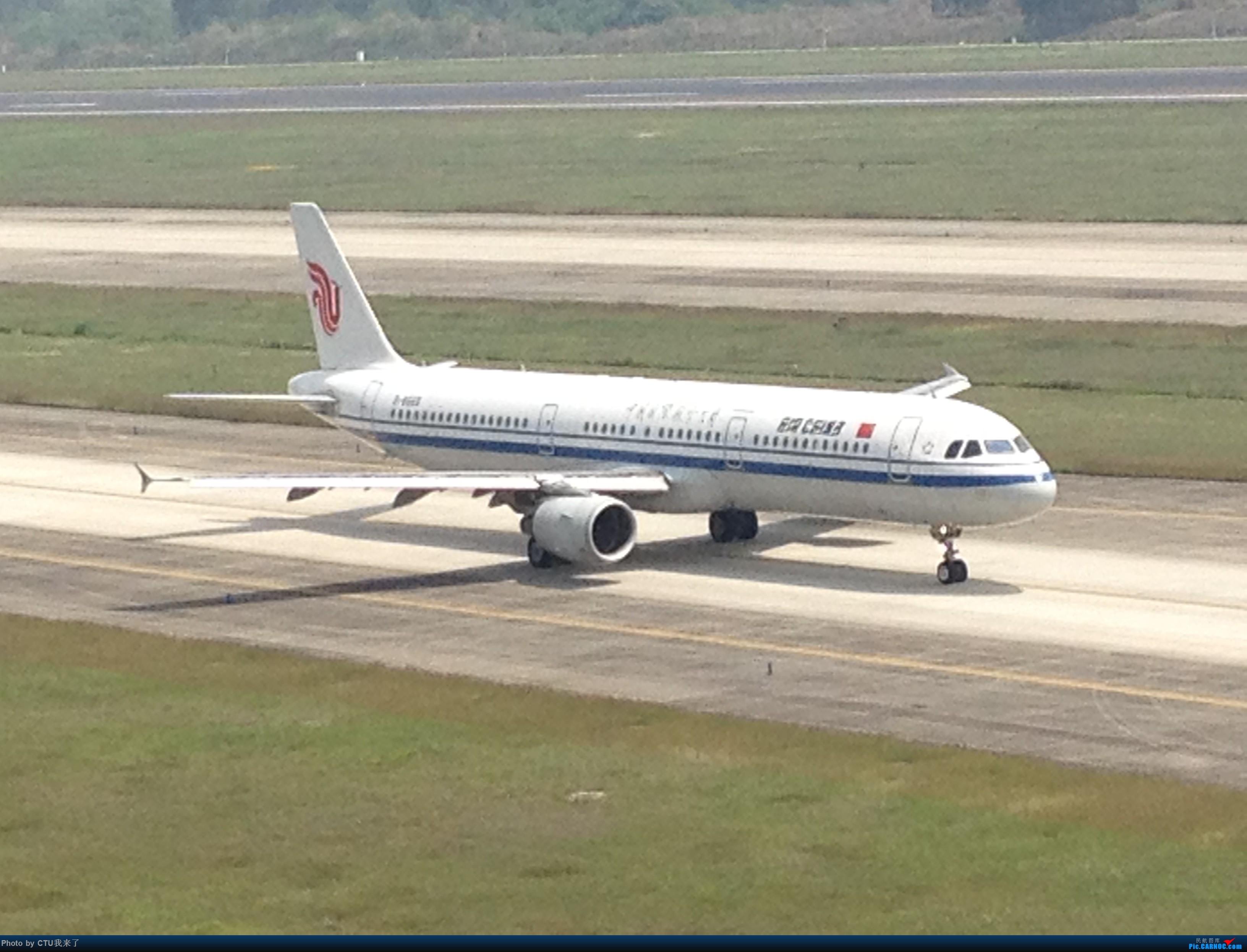 Re:[原创]水果手机拍机:CTU02R跑道杂货 AIRBUS A321-200 B-6665 中国成都双流国际机场