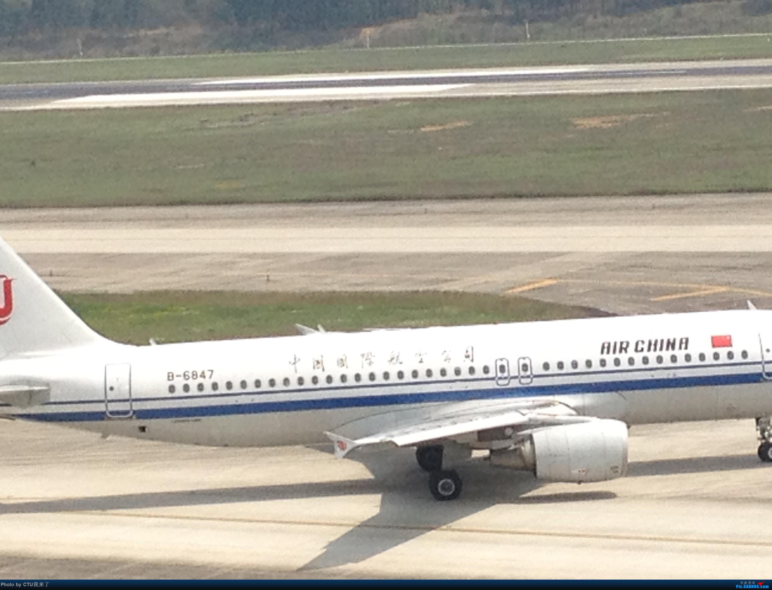Re:水果手机拍机:CTU02R跑道杂货 AIRBUS A320-200 B-6847 中国成都双流国际机场