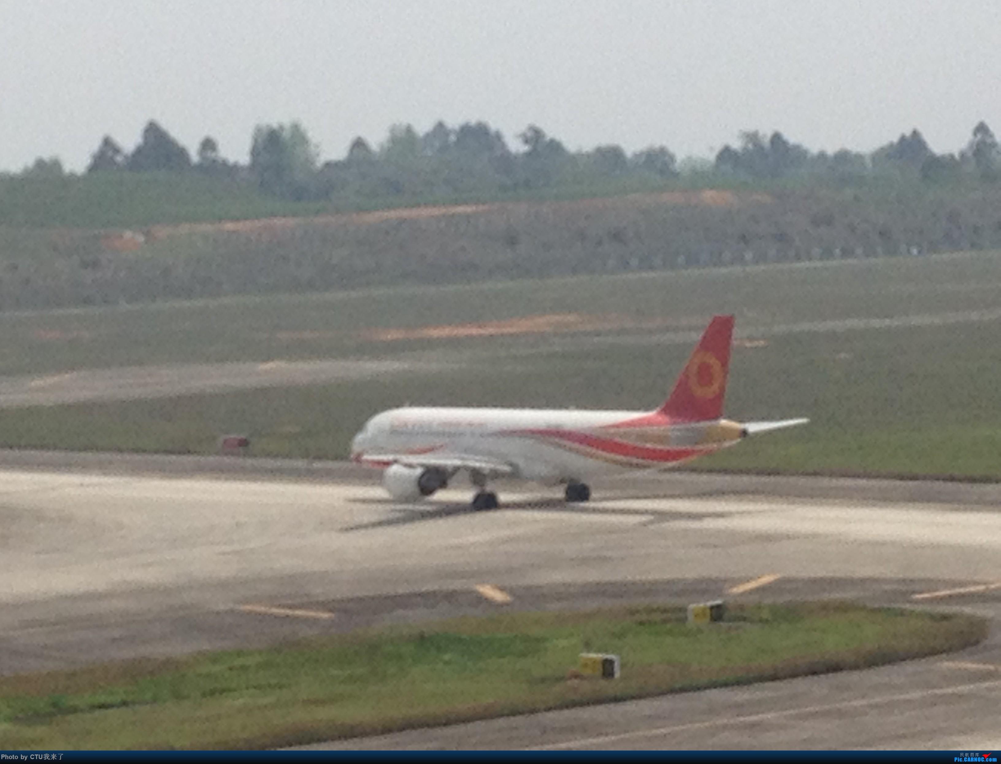 Re:[原创]水果手机拍机:CTU02R跑道杂货 AIRBUS A320-200 B-6900 中国成都双流国际机场