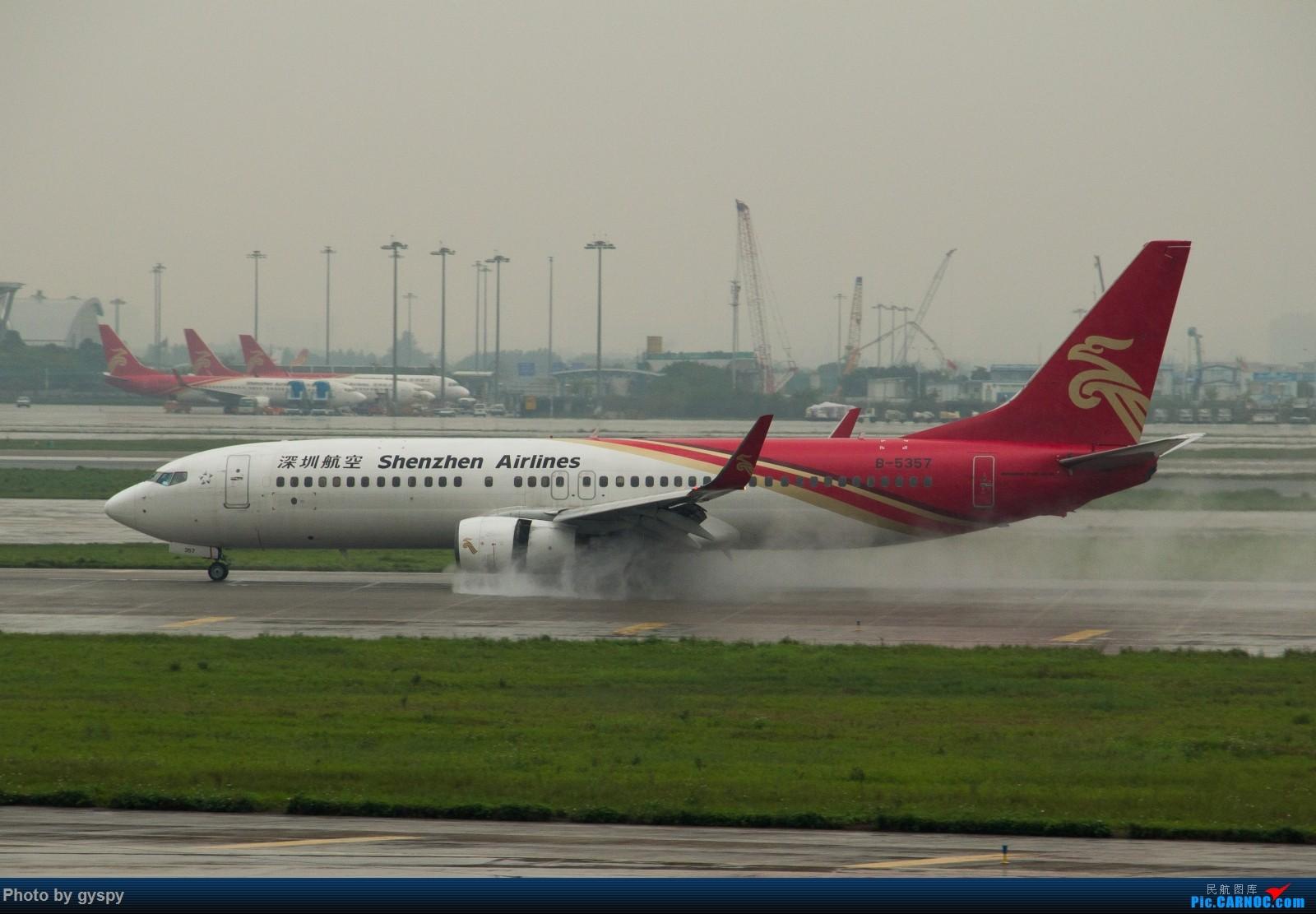 Re:[原创]白云戏水 画质已下线 BOEING 737-800 B-5357 中国广州白云国际机场