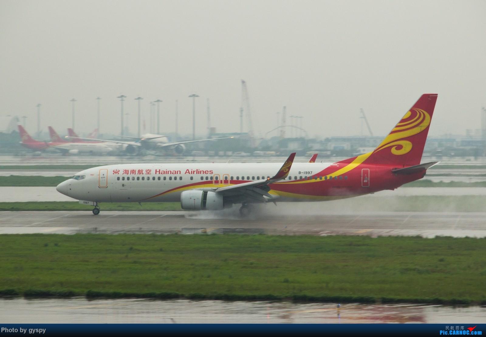 Re:[原创]白云戏水 画质已下线 BOEING 737-800 B-1997 中国广州白云国际机场