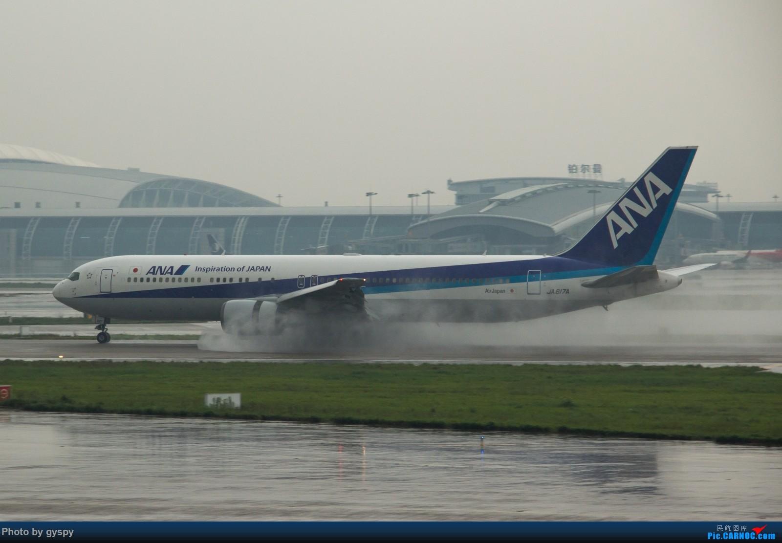 Re:[原创]白云戏水 画质已下线 BOEING 767-300 JA617A 中国广州白云国际机场