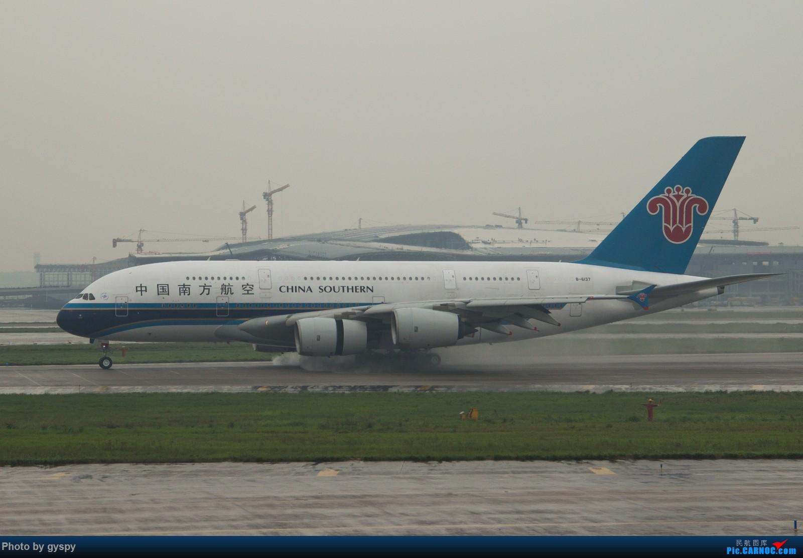 Re:[原创]白云戏水 画质已下线 AIRBUS A380 B-6137 中国广州白云国际机场