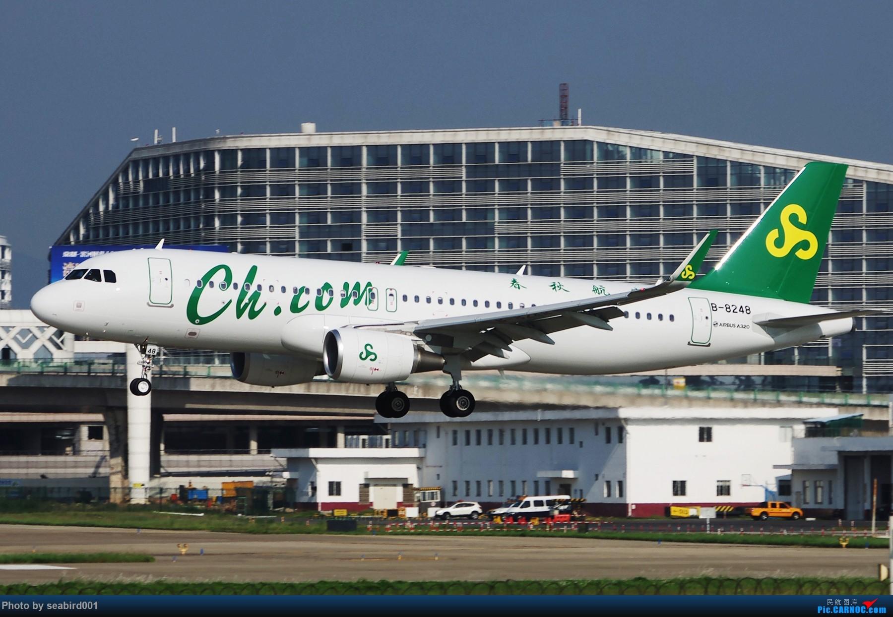Re:[原创]飞机组图。 AIRBUS A320-200 B-8248 中国深圳宝安国际机场