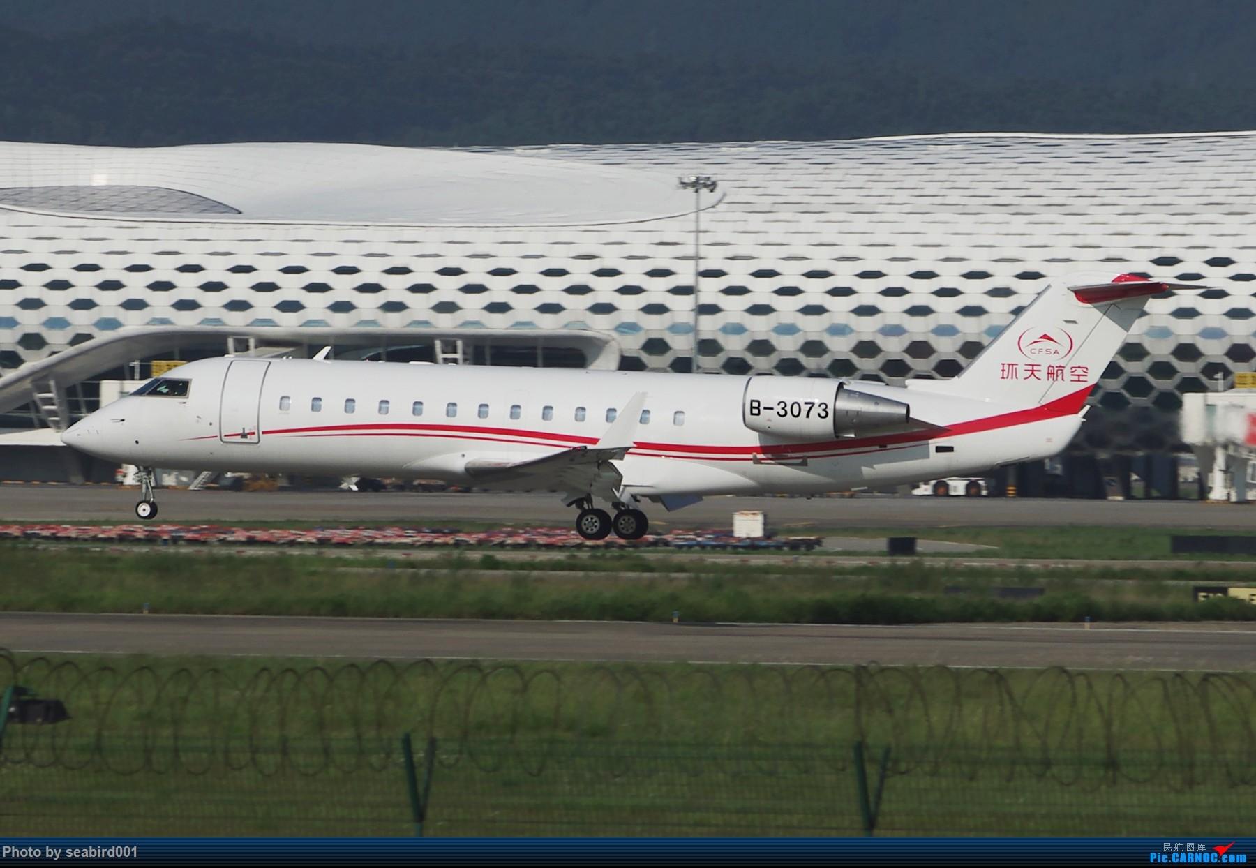 Re:[原创]飞机组图。 BOMBARDIER CRJ-200 B-3073 中国深圳宝安国际机场