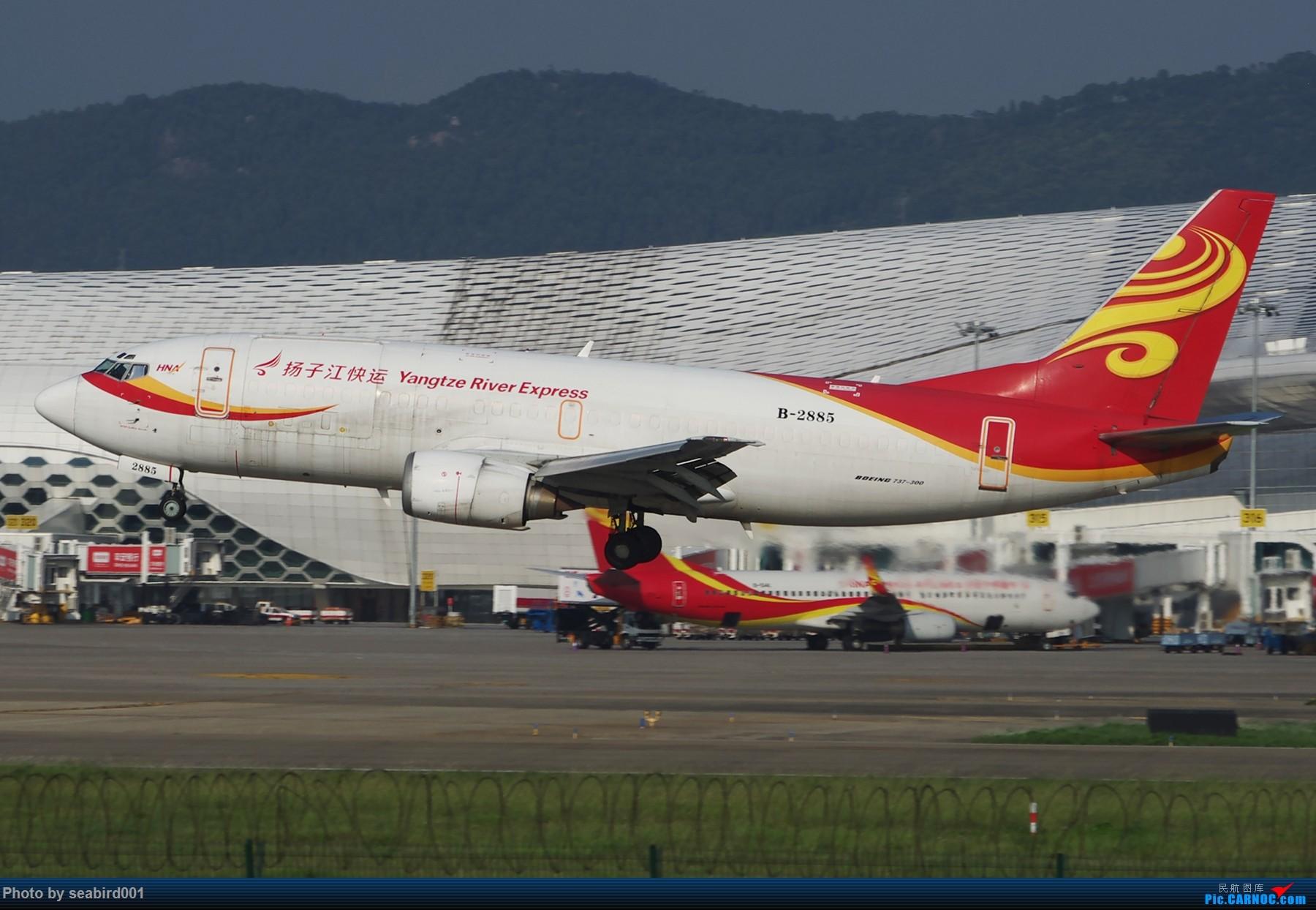 Re:[原创]一组图飞机飞机 BOEING 737-300 B-2885 中国深圳宝安国际机场