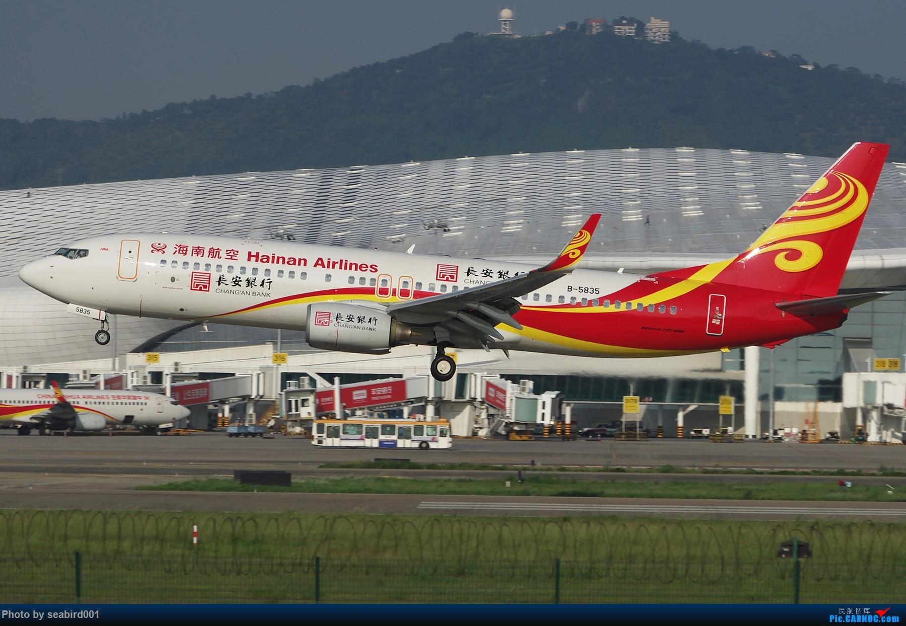 Re:[原创]一组图飞机飞机 BOEING 737-800 B-5835 中国深圳宝安国际机场